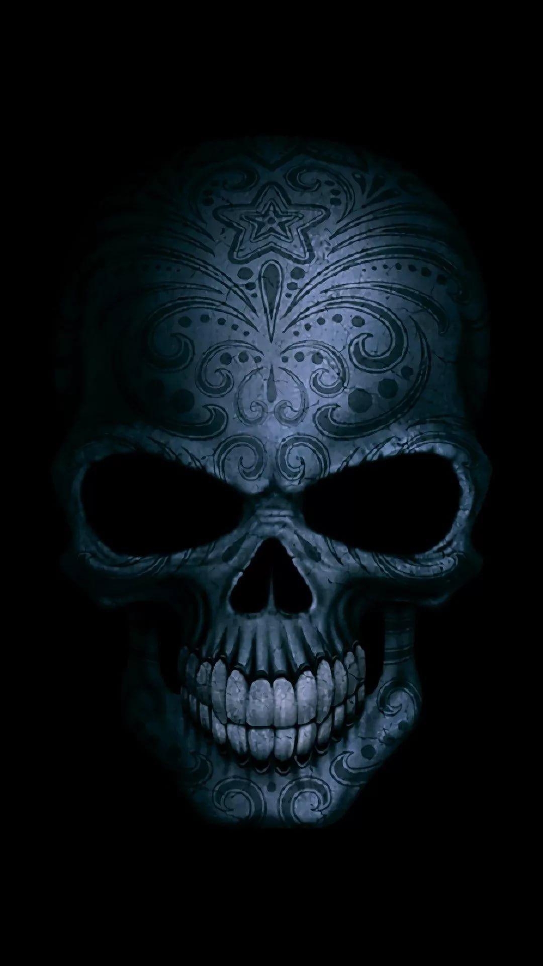 Cool Skull screen wallpaper