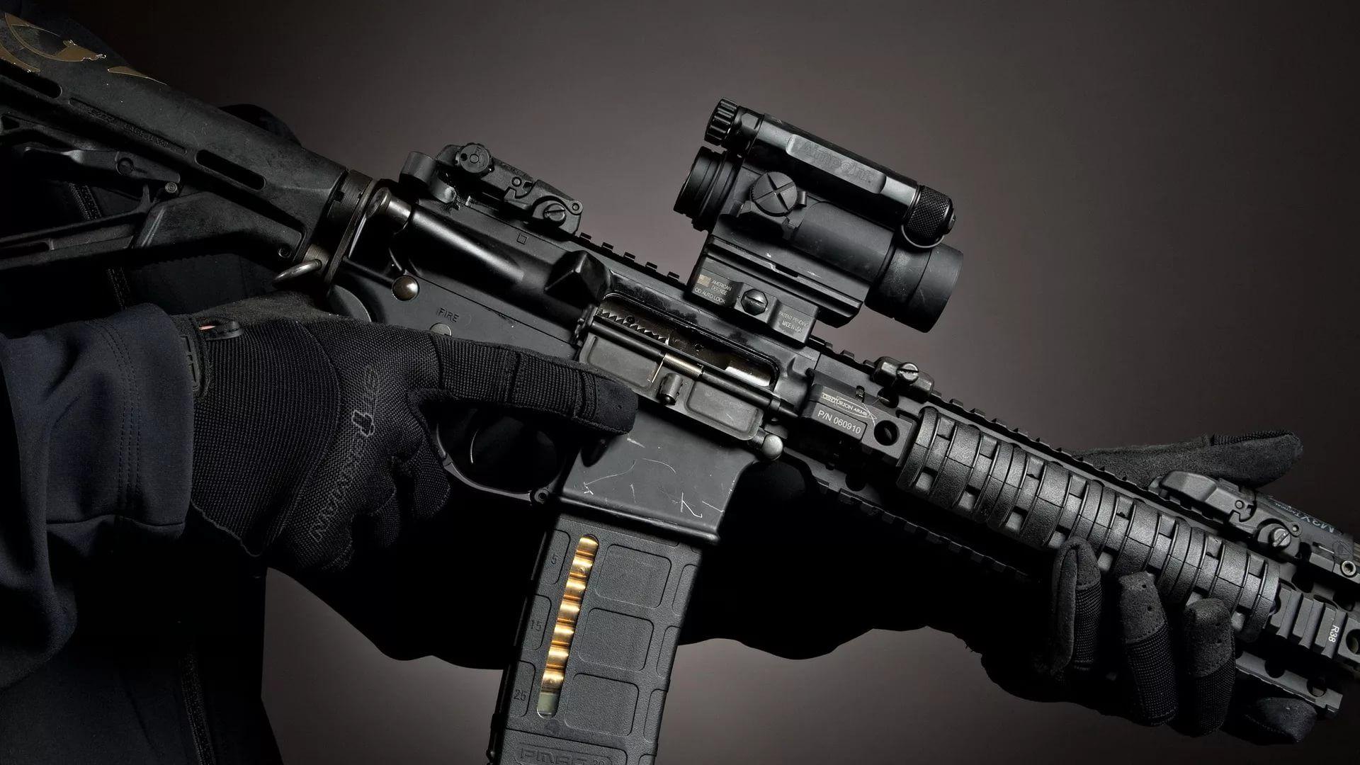 Gun For Desktop wallpaper image hd