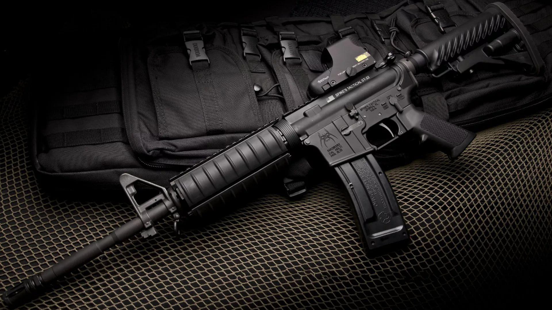 Gun For Desktop Image
