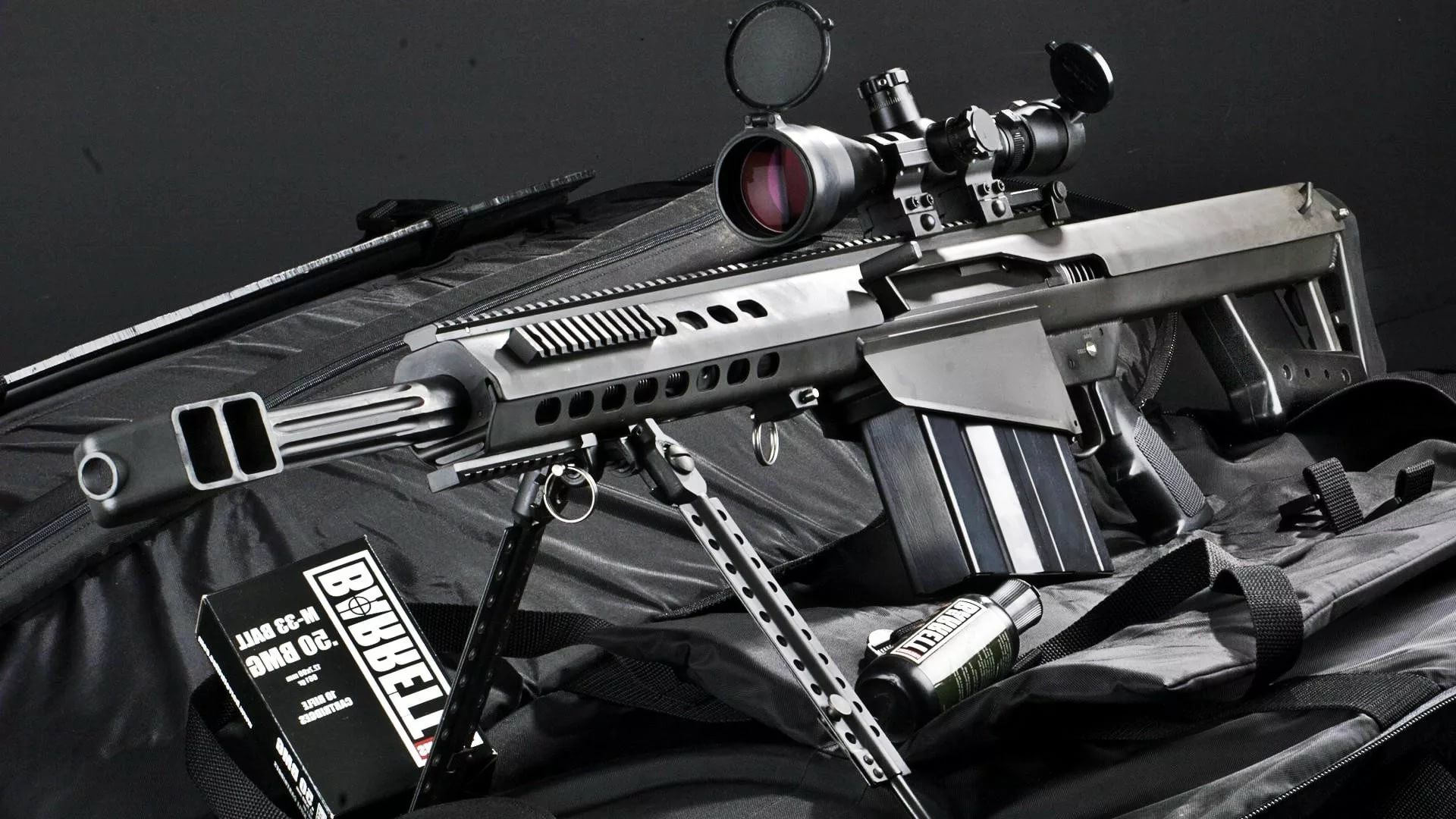 Gun For Desktop Background