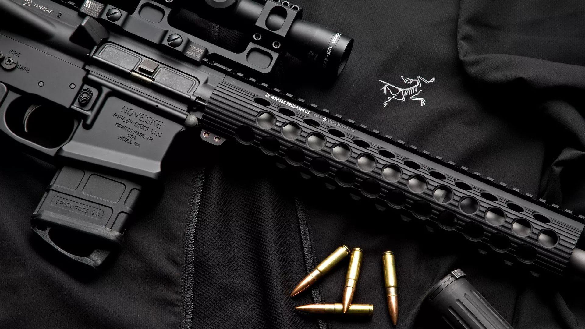 Gun For Desktop Picture