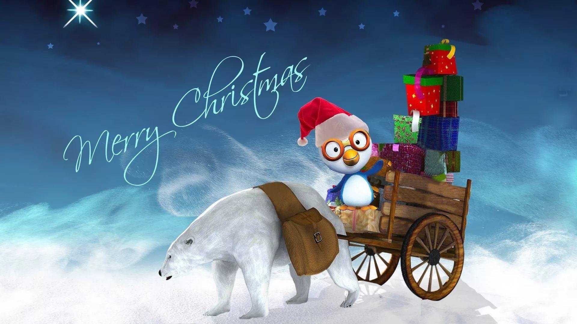 Merry Christmas Nice Wallpaper