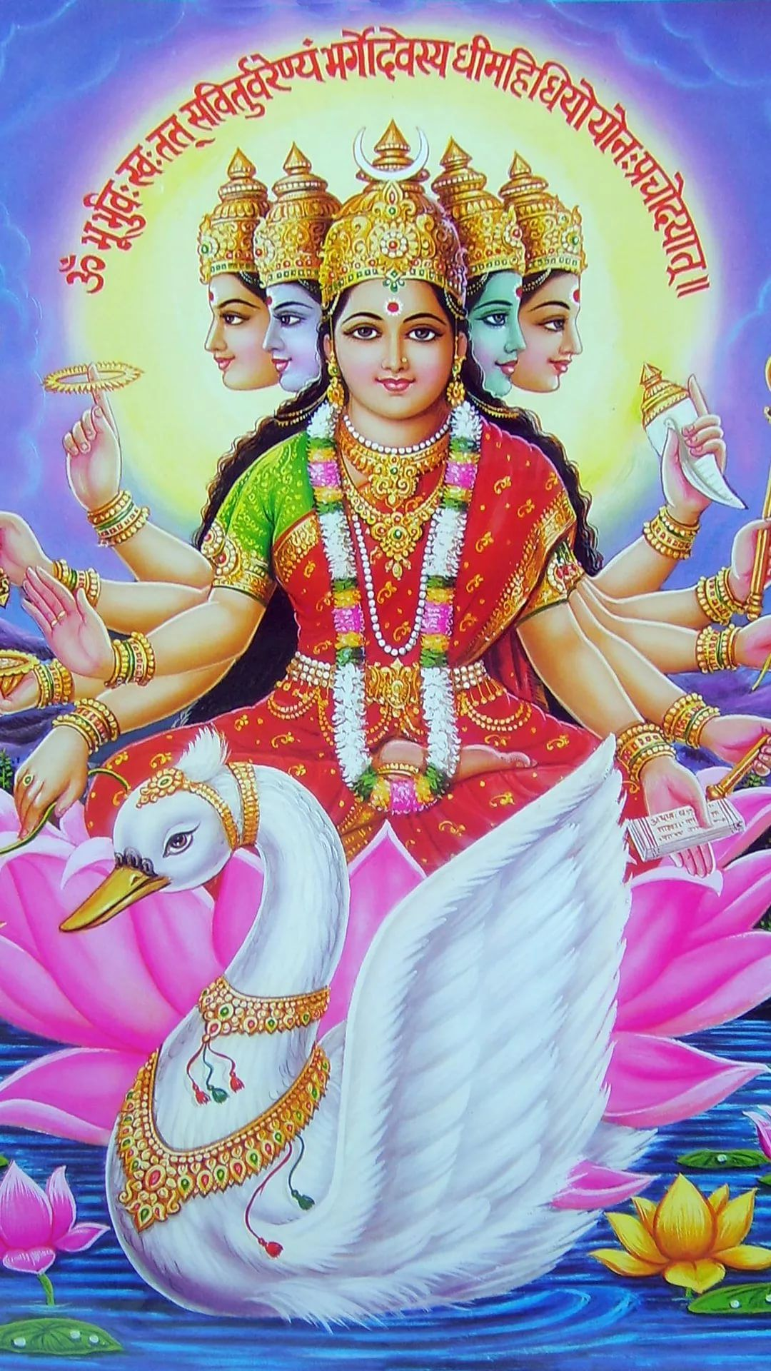 Om Mantra wallpaper iPhone 5