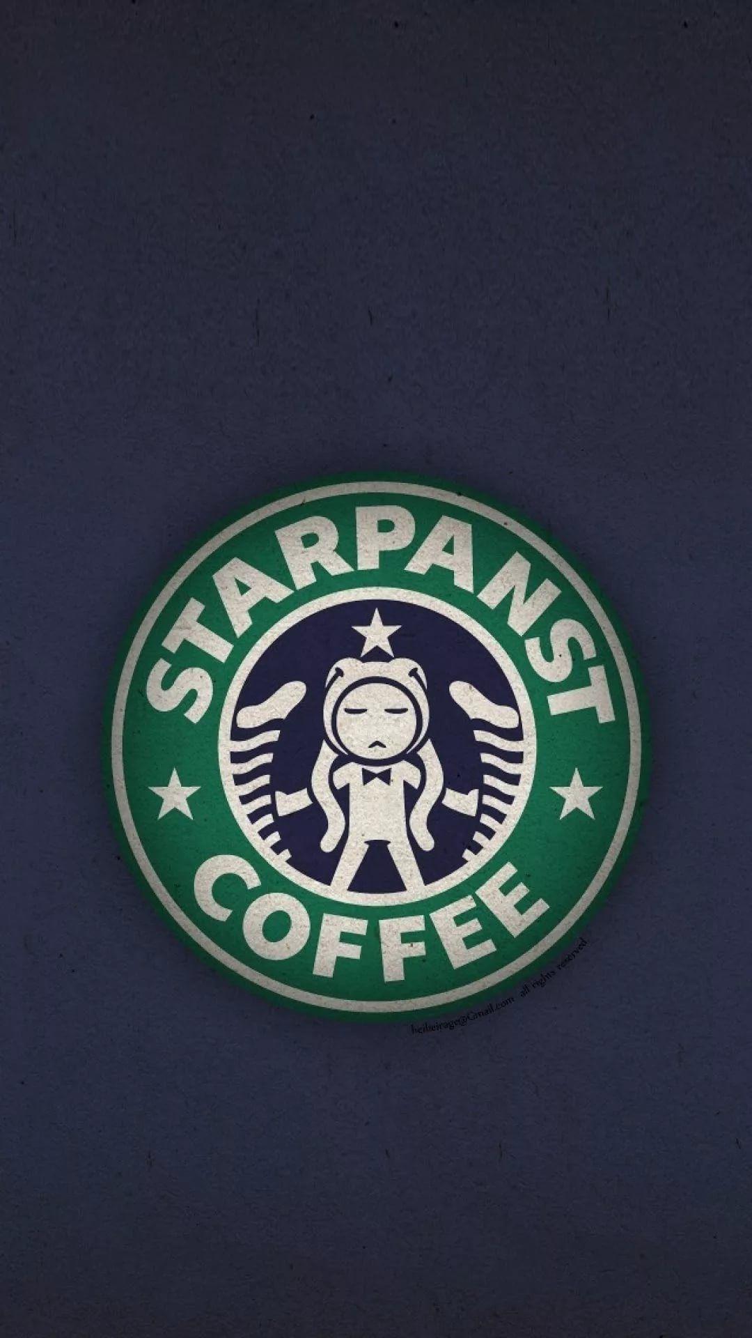Starbucks Nexus wallpaper
