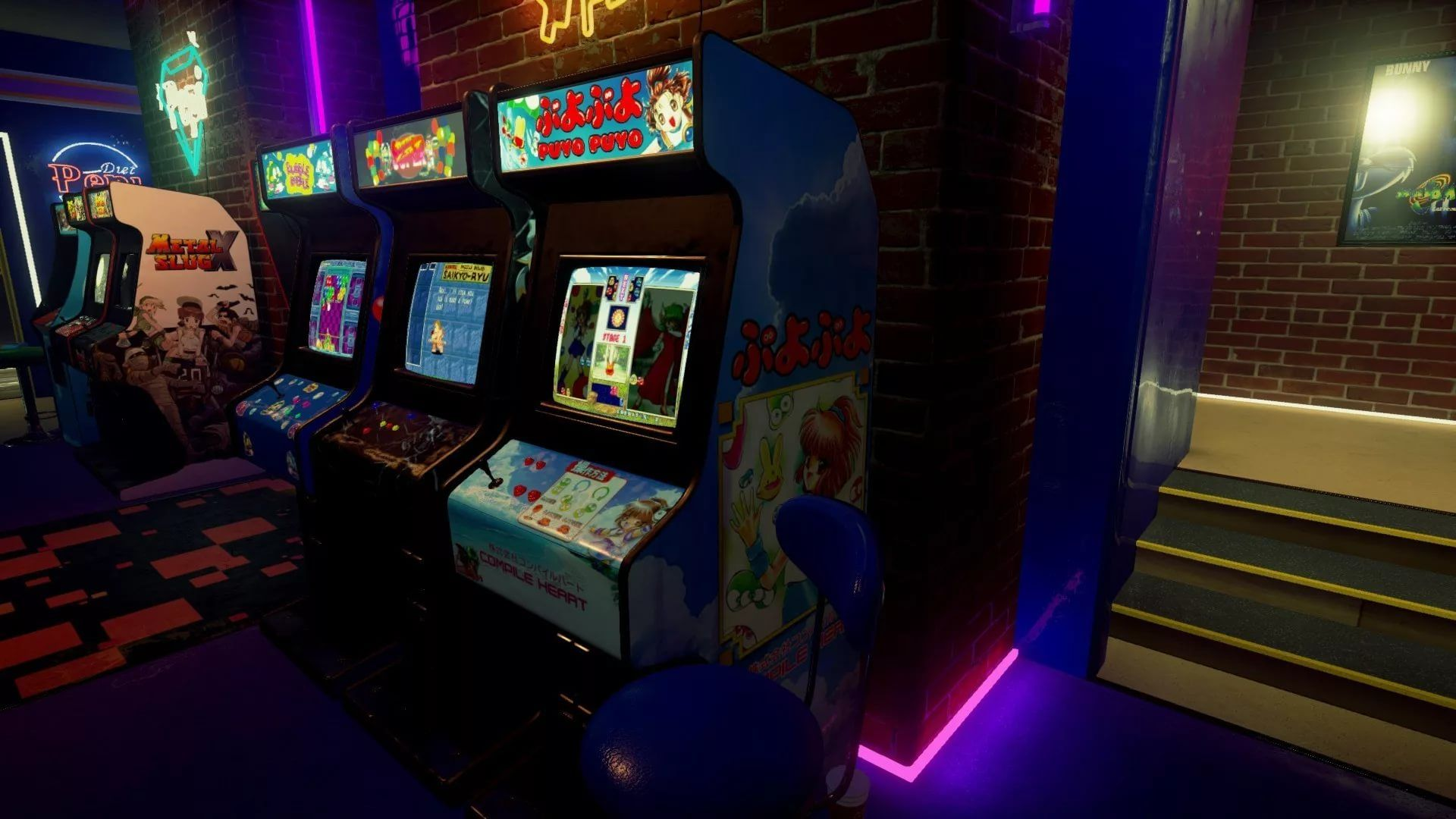 Arcade Free Wallpaper