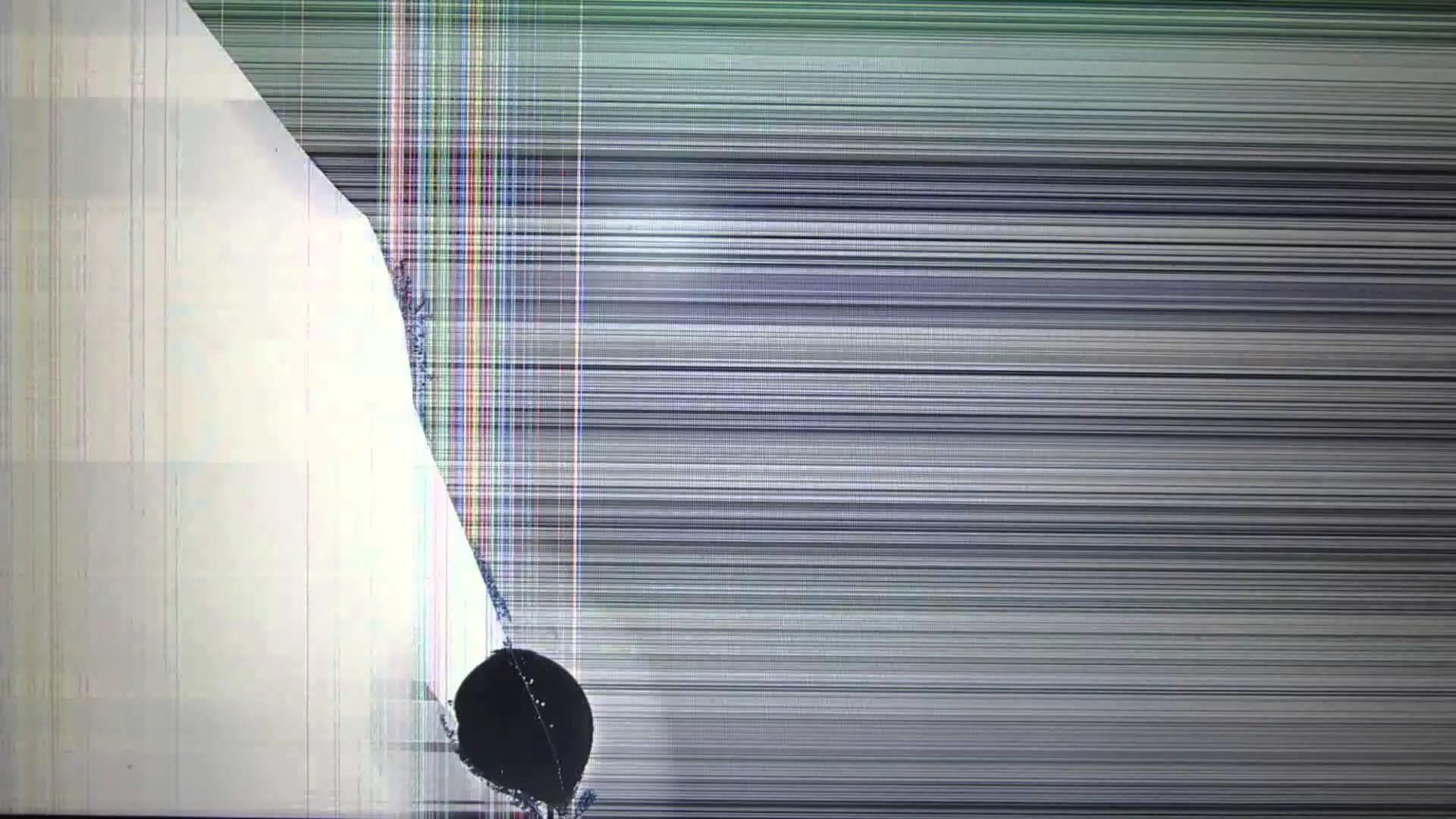 Broken Screen Good Wallpaper