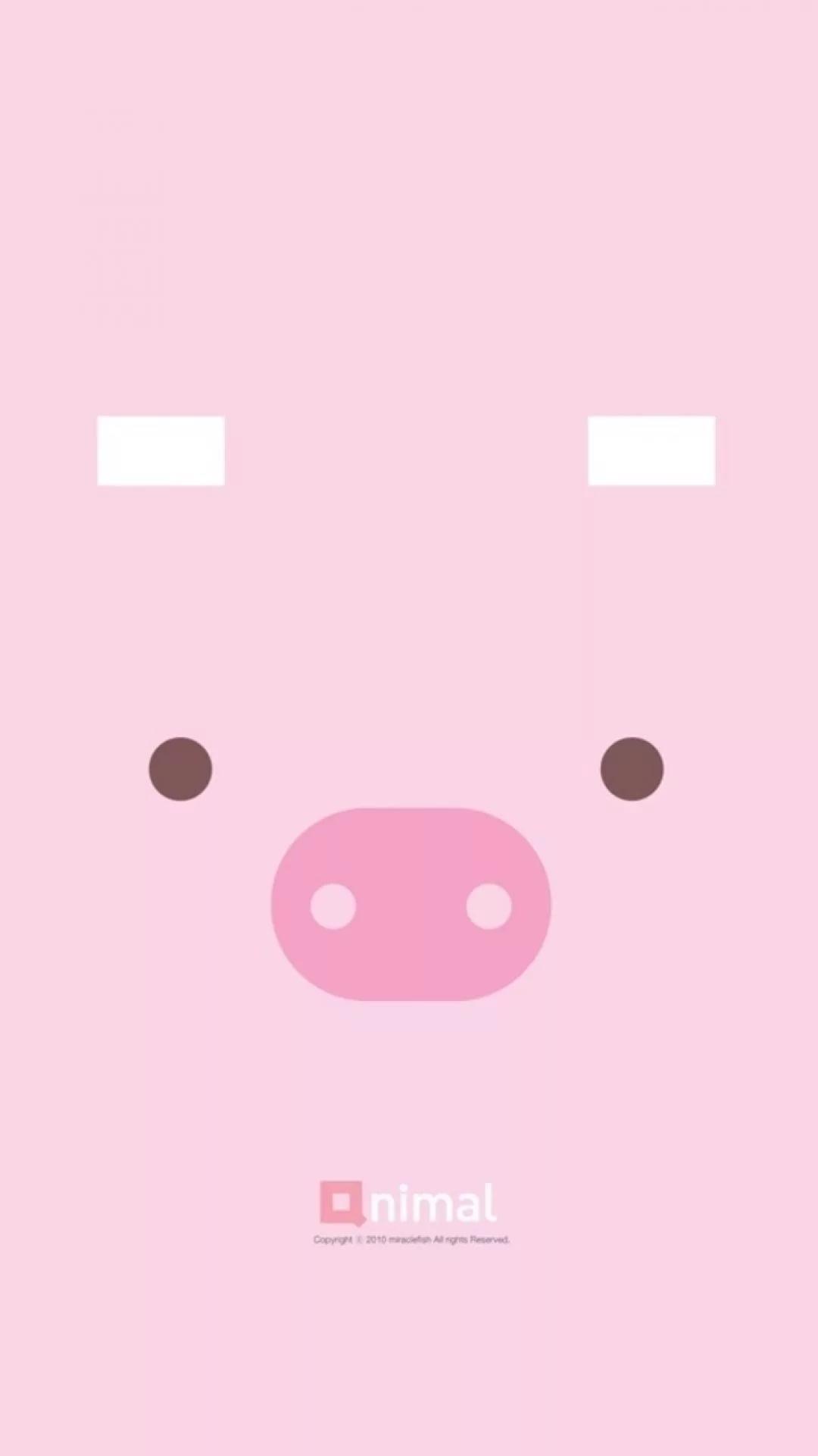 Cute iPhone 6 wallpaper