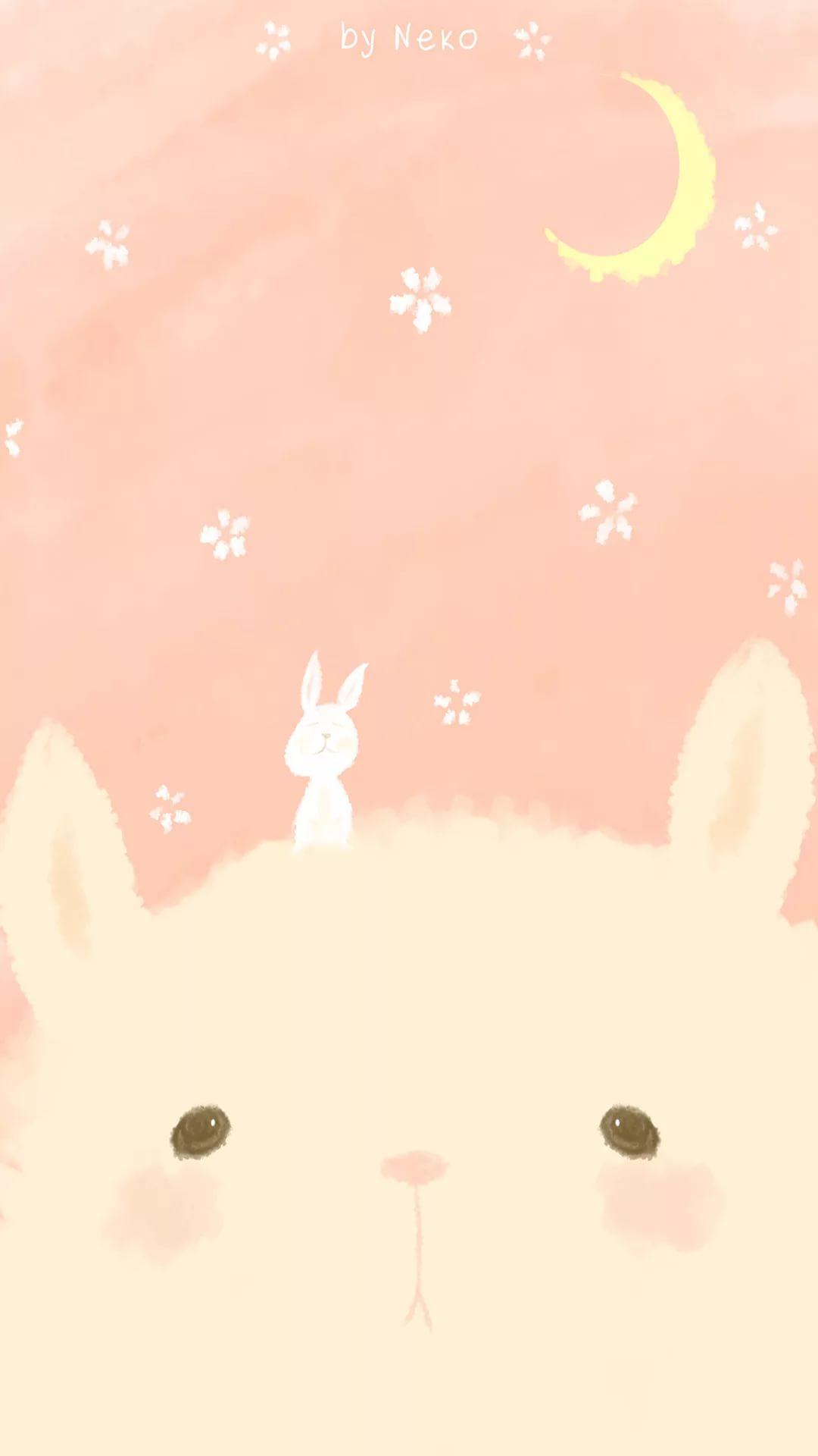 Cute iPhone wallpaper