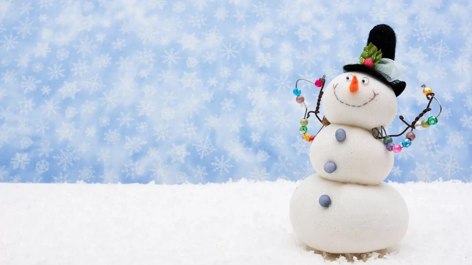 Cute Winter Free Download Wallpaper