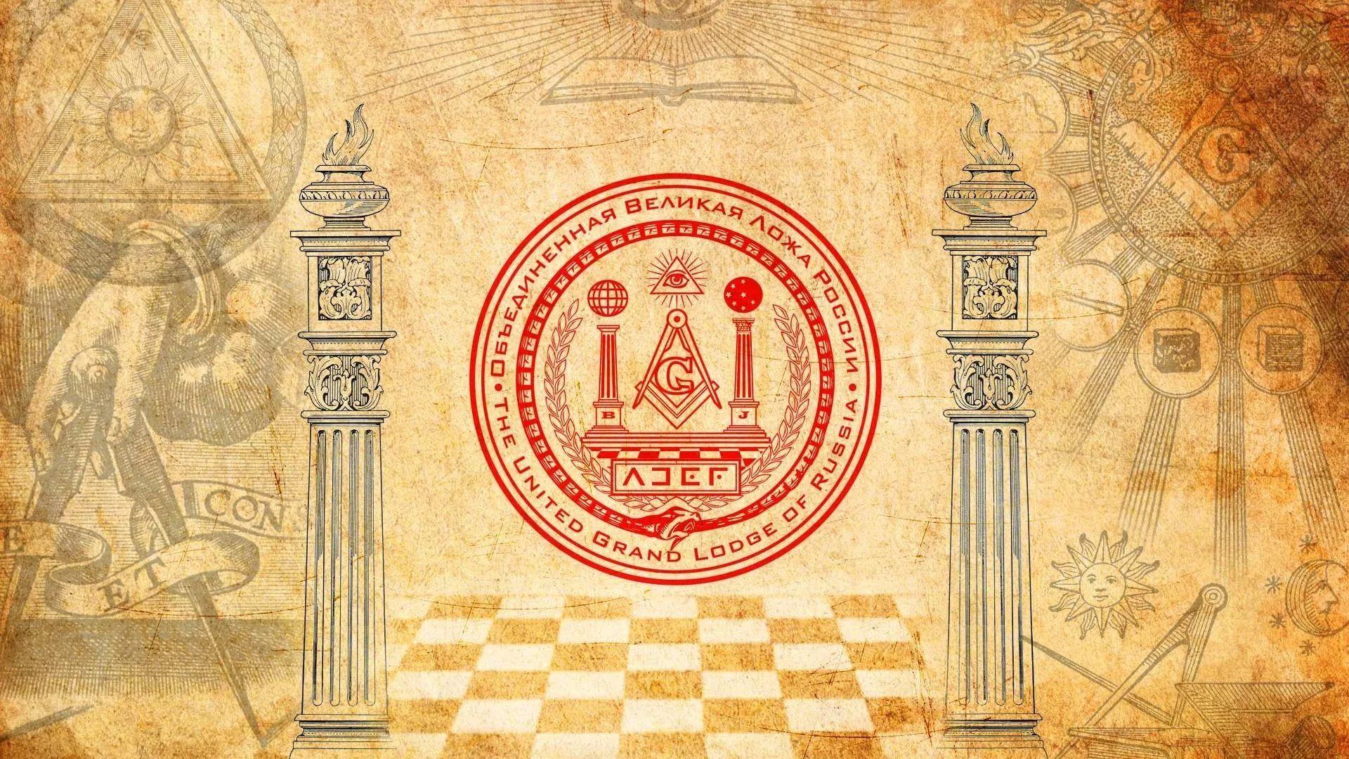 Freemason Image