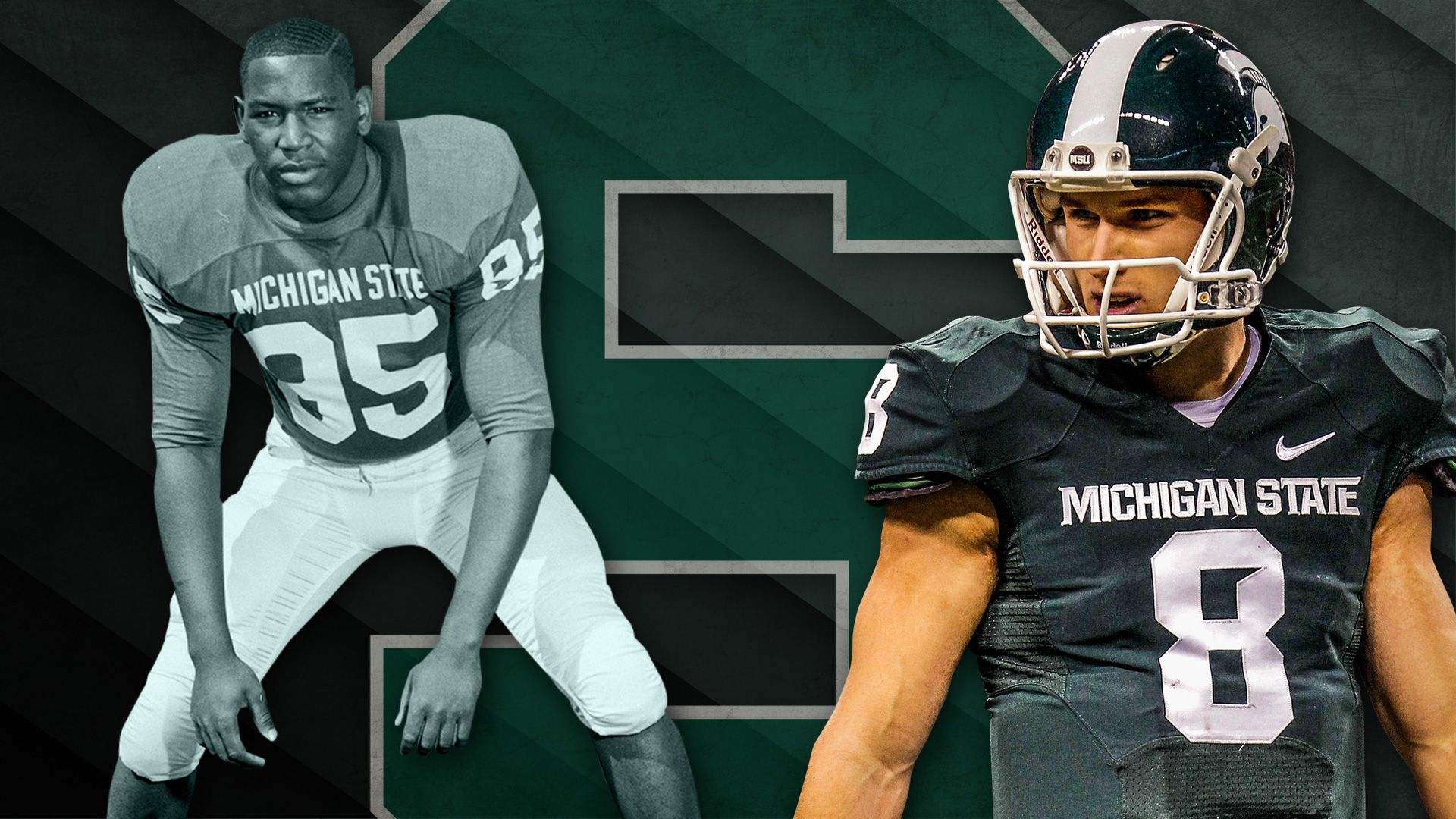 Michigan State computer wallpaper