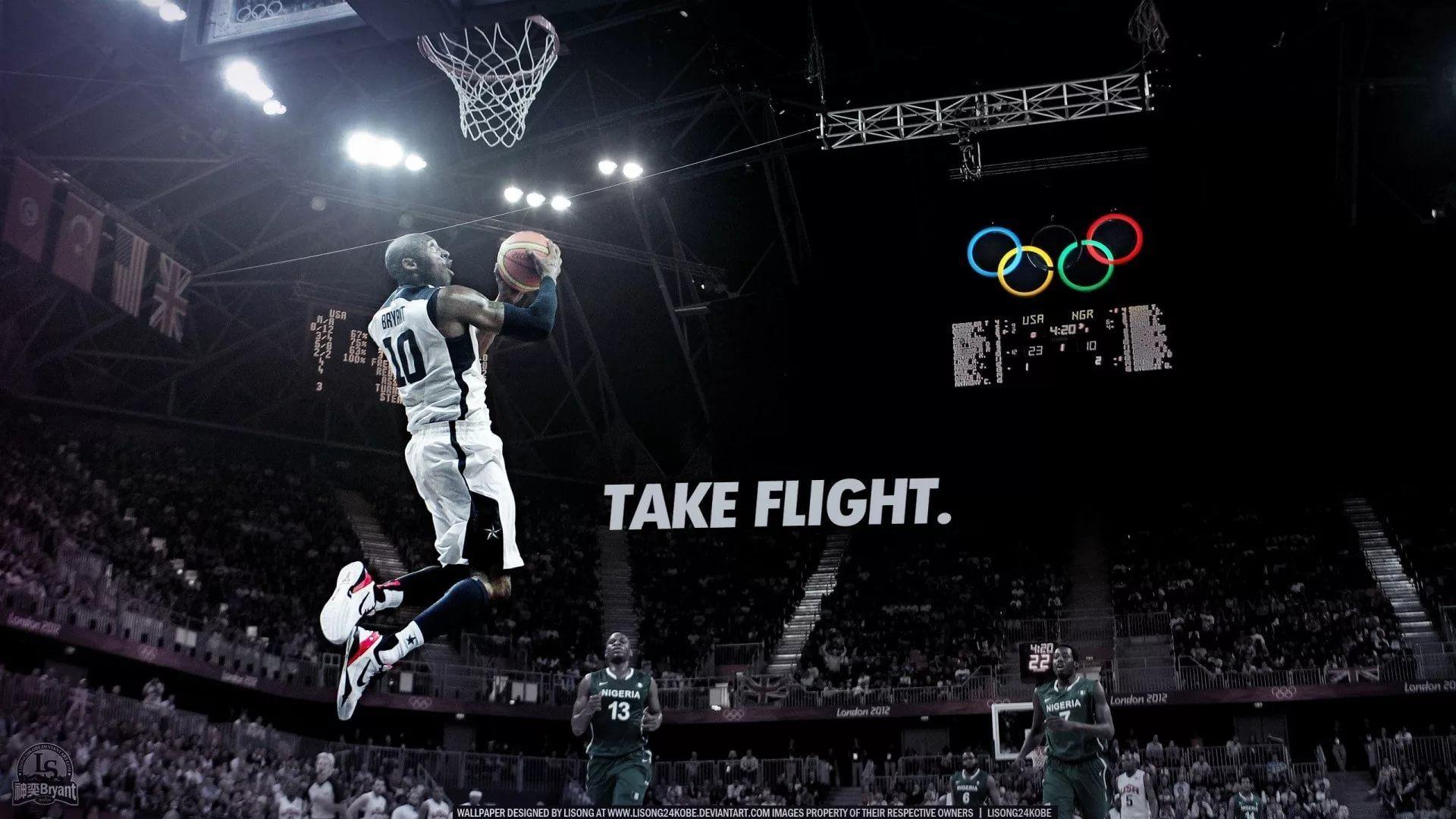 Nike Basketball download wallpaper image