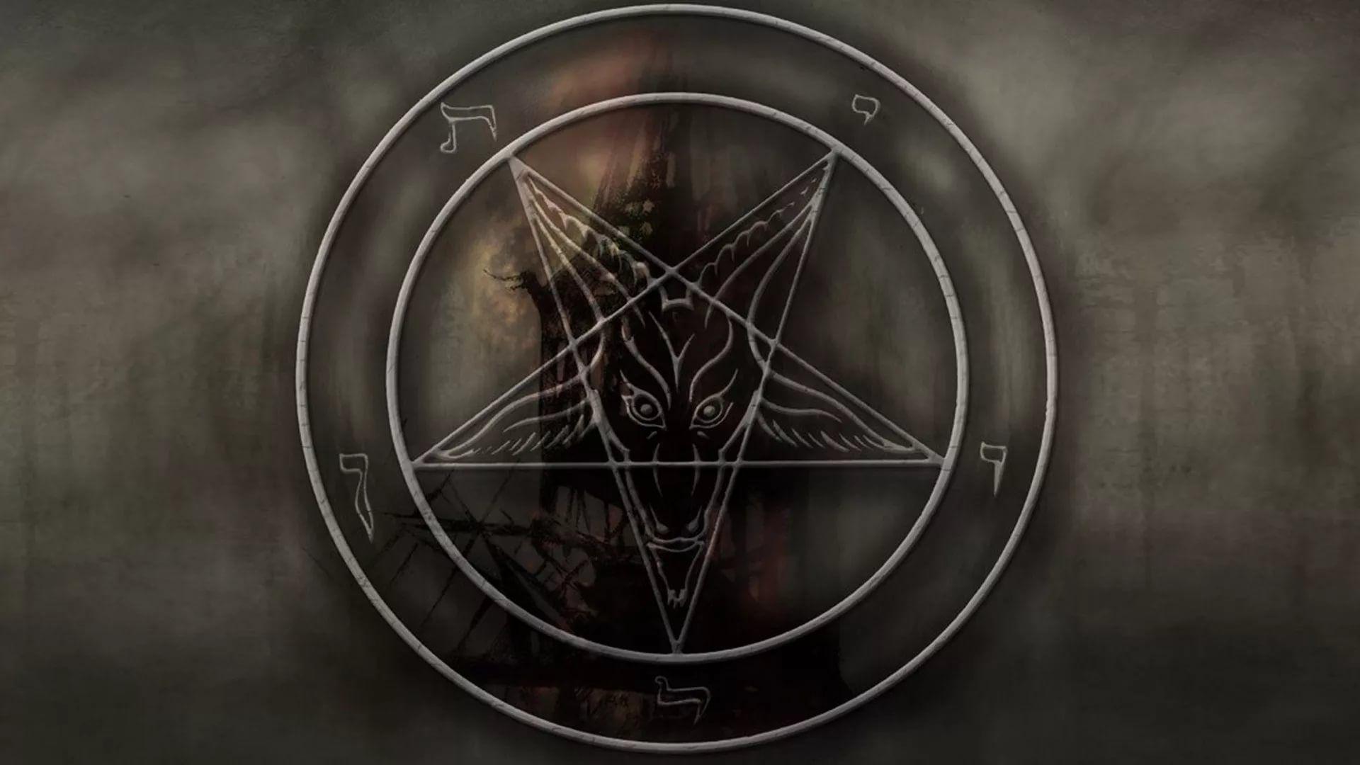 Pentagram Good Wallpaper