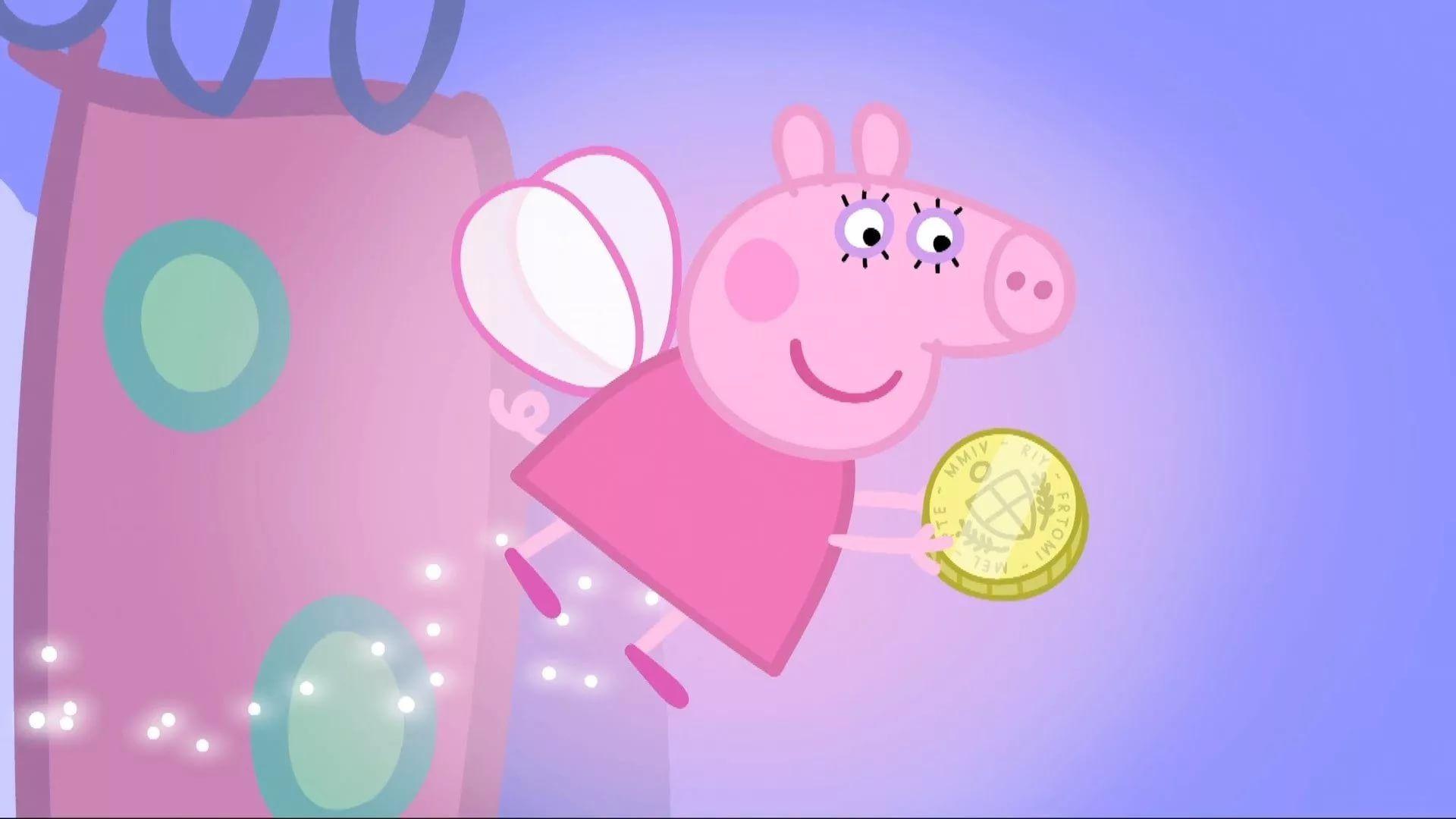 Peppa Pig full wallpaper
