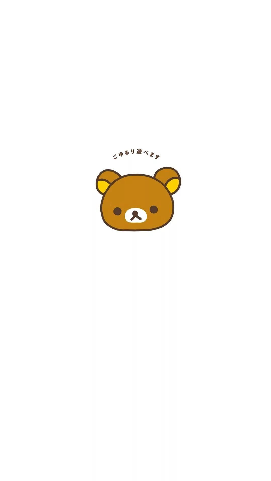 Rilakkuma wallpaper for android