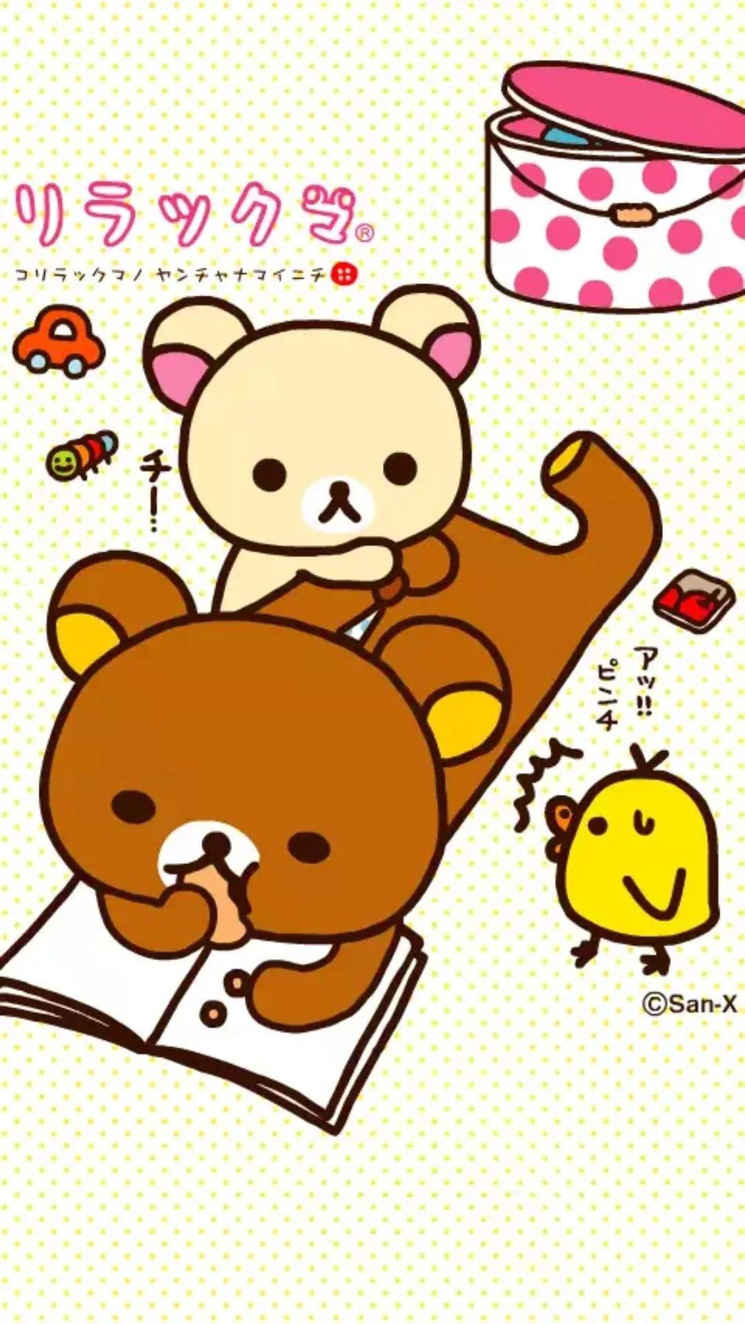 Rilakkuma hd wallpaper