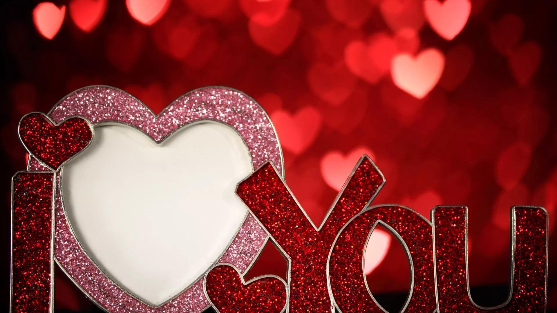 Valentine Screensaver Background Wallpaper HD