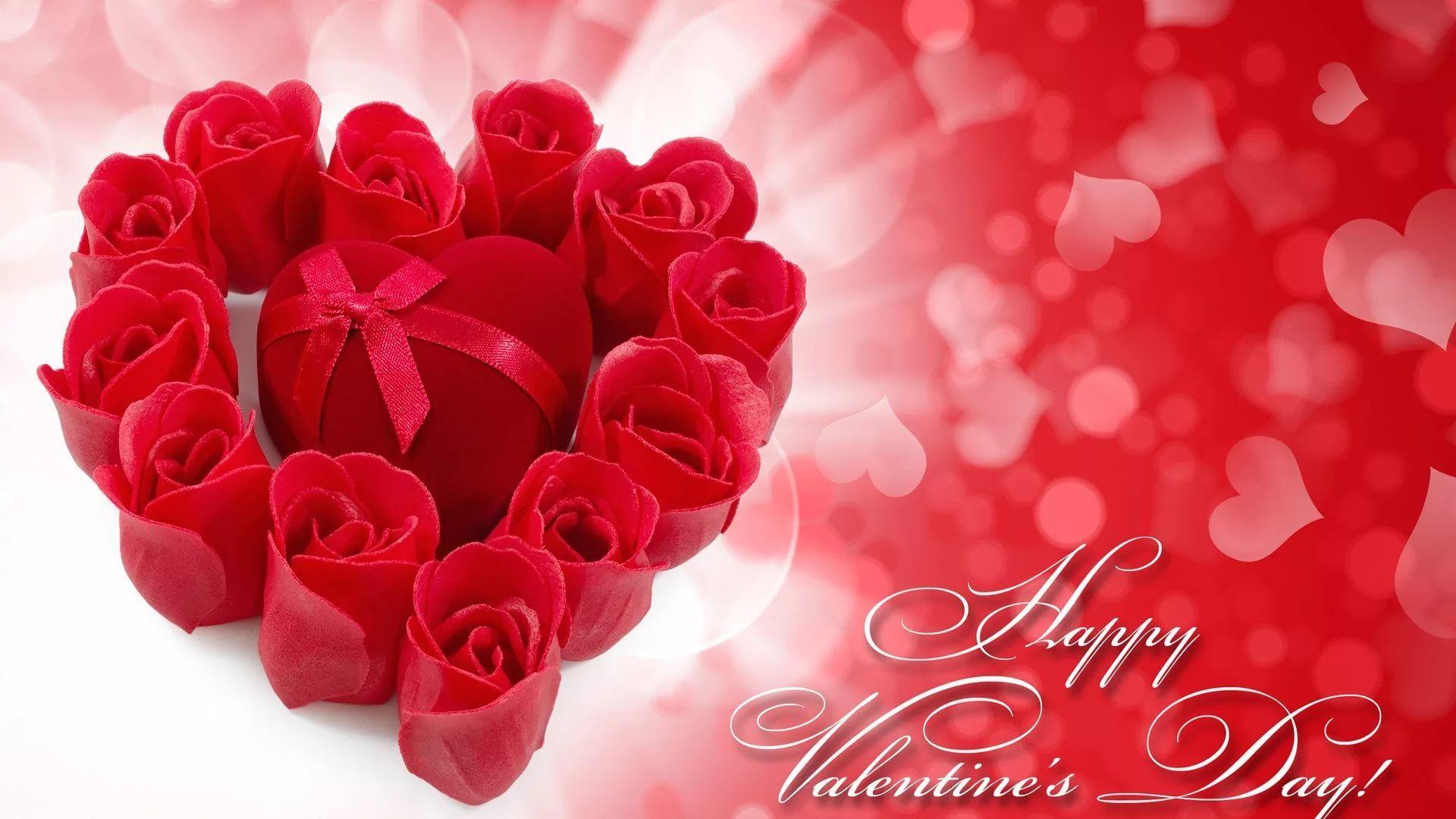 Valentine Screensaver HD Wallpaper