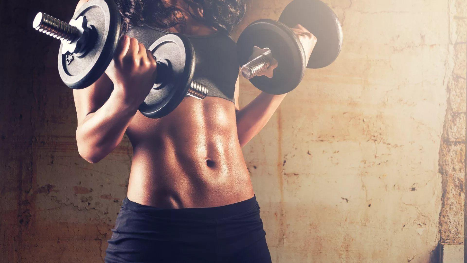 Workout Cool Wallpaper