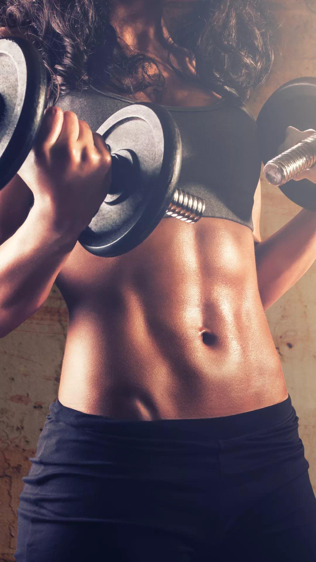 Weight Loss Motivation iPhone 7 wallpaper