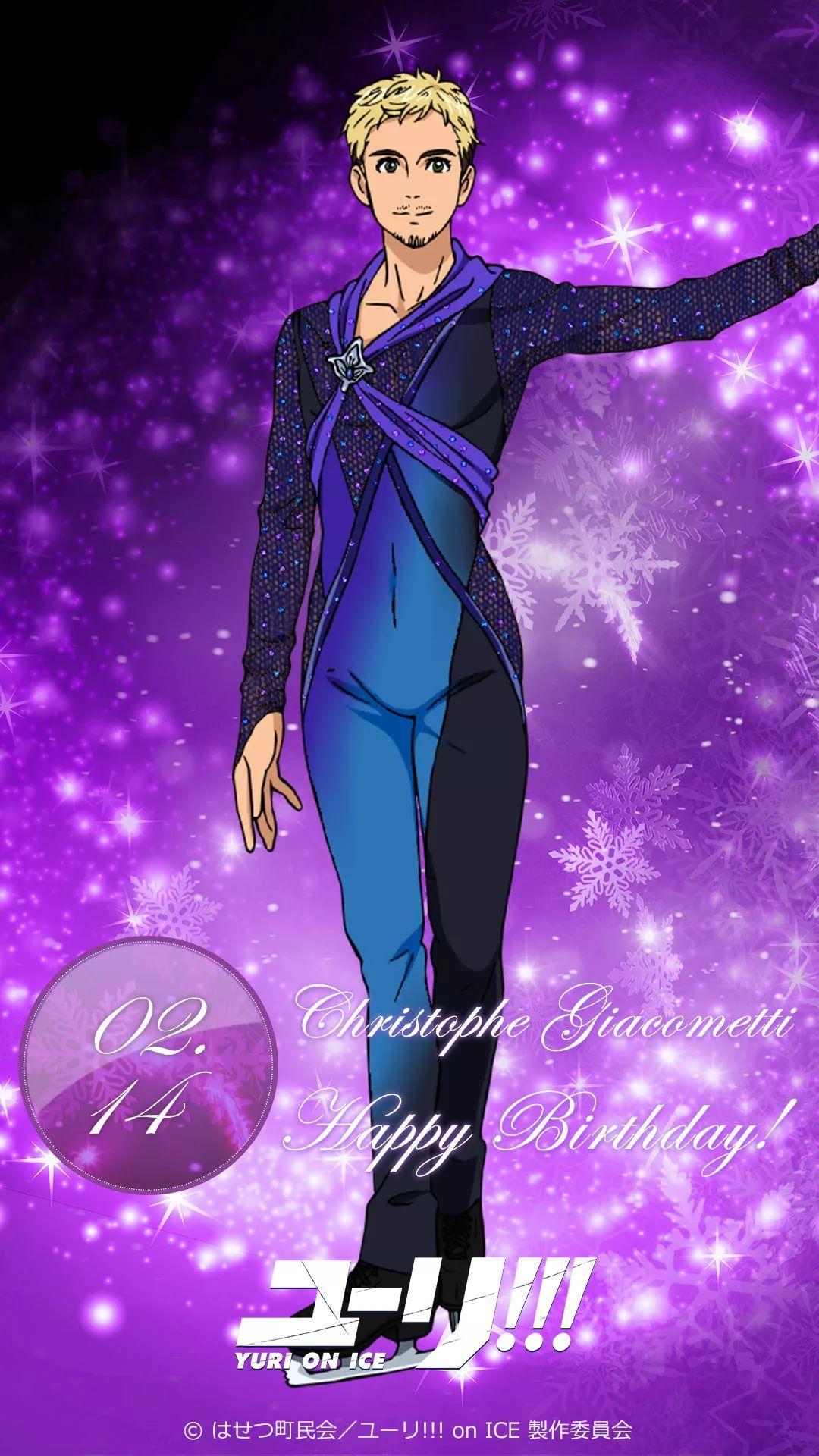 Yuri On Ice phone background