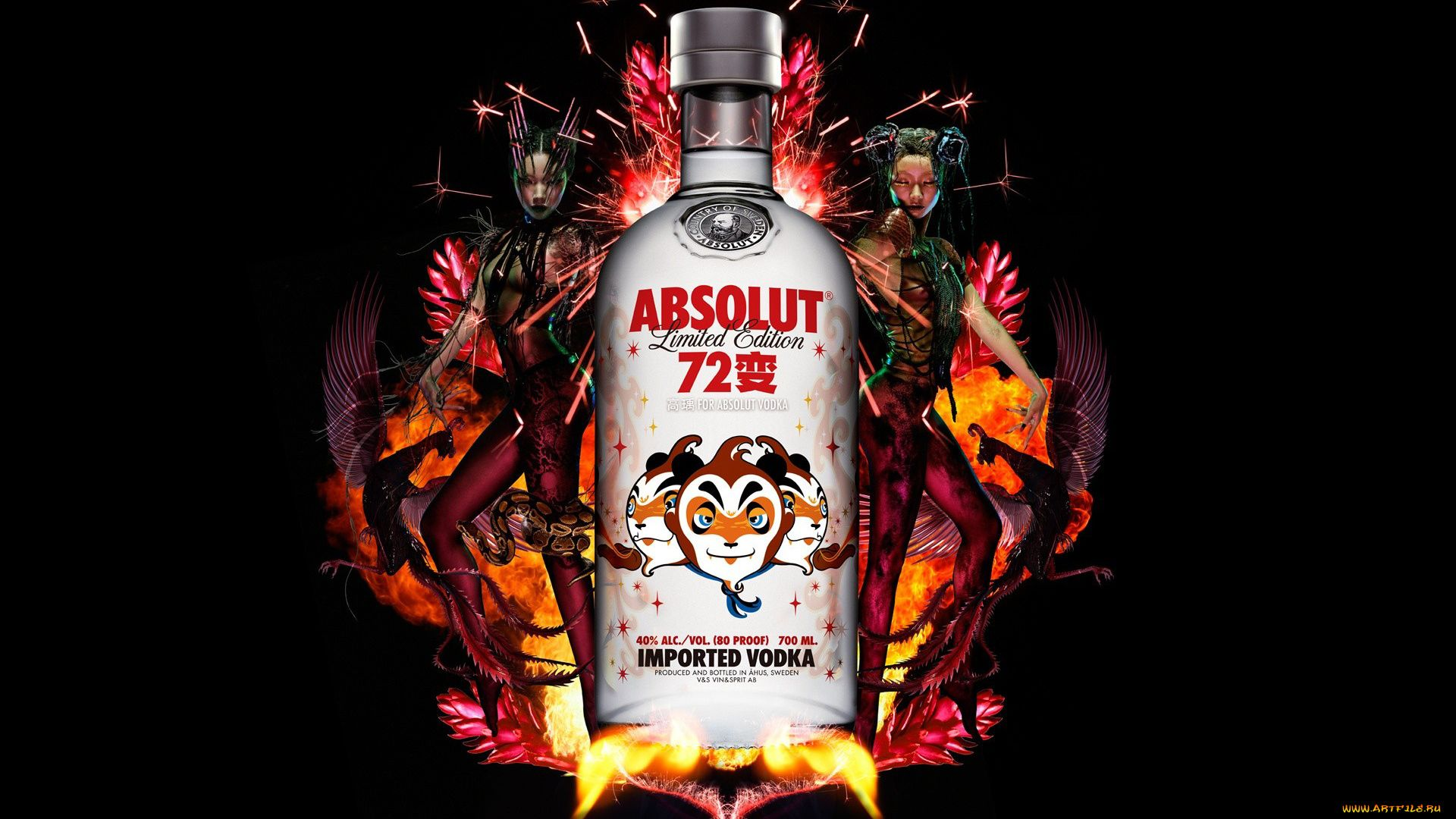 Absolute Images, Fireball Whiskey