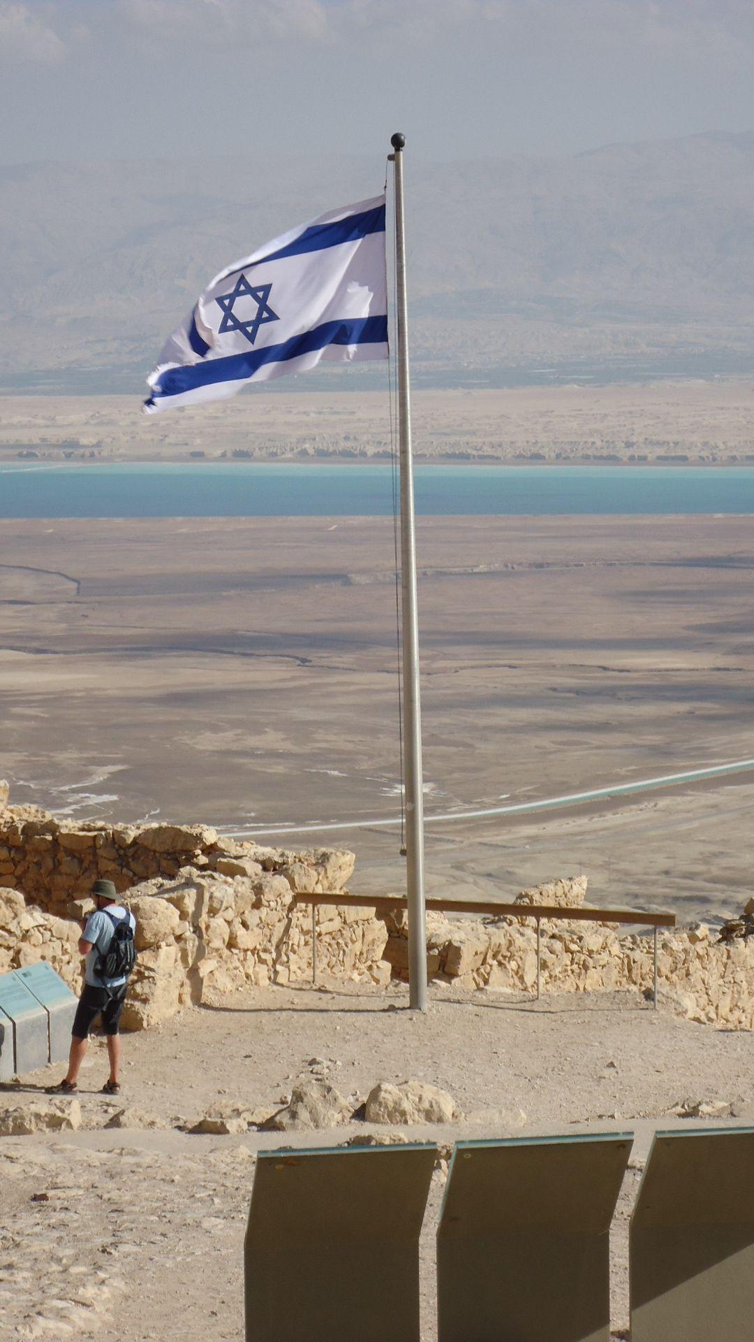 The Dead Sea View From Masada, Israel Jerusalem, Israel, Israel Palestine. Png