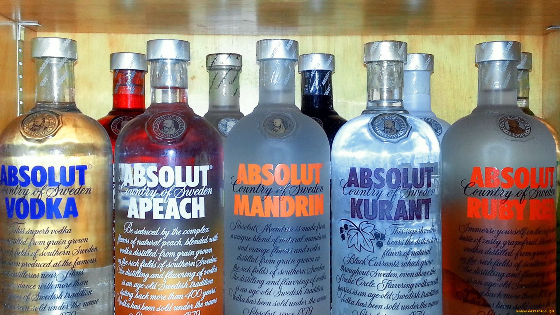 Vodka Absolut, Absolut Wallpaper