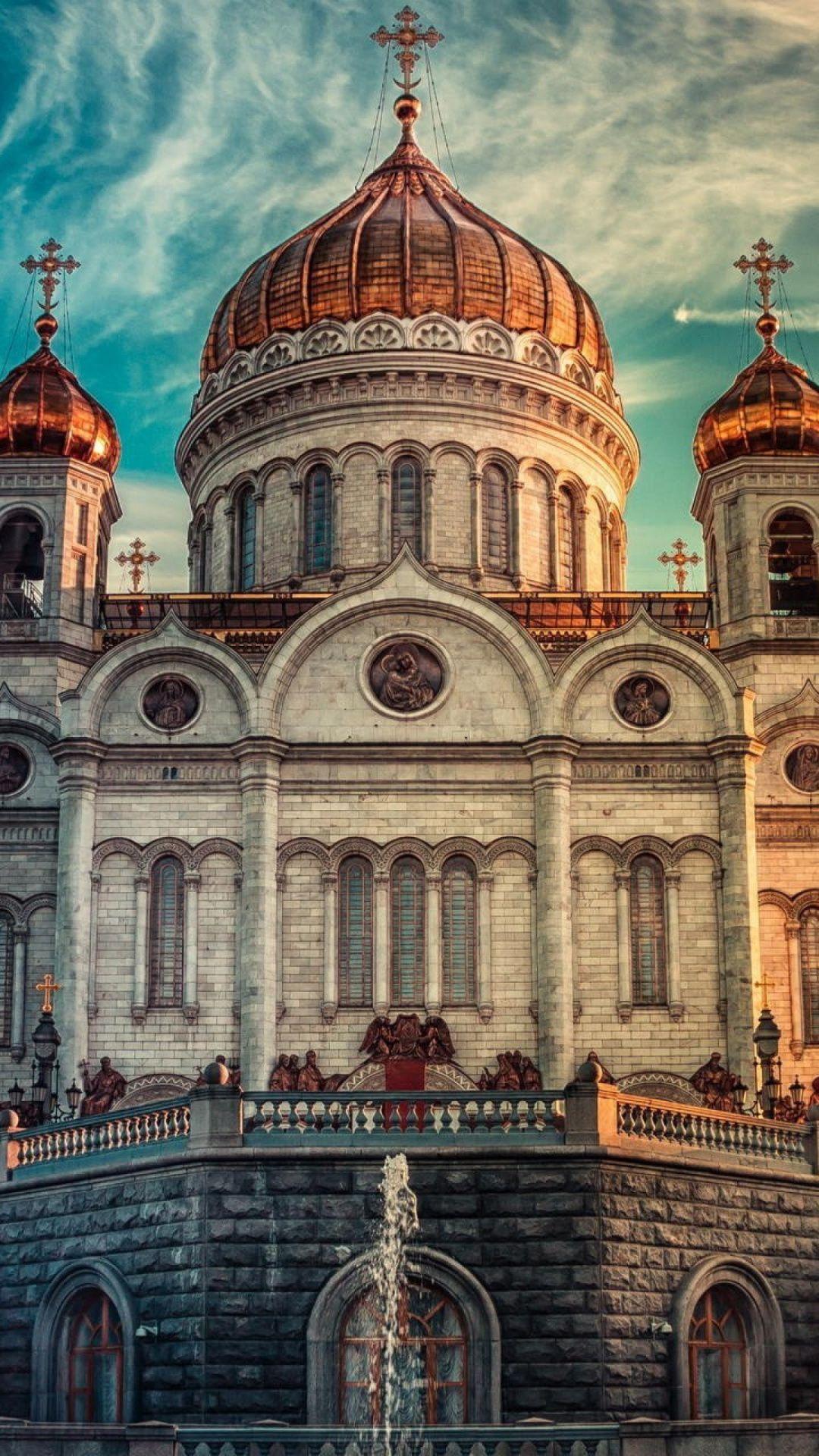 Wallpaper Church, Landmark, Sky, Dome, Moskvareka In The Permit