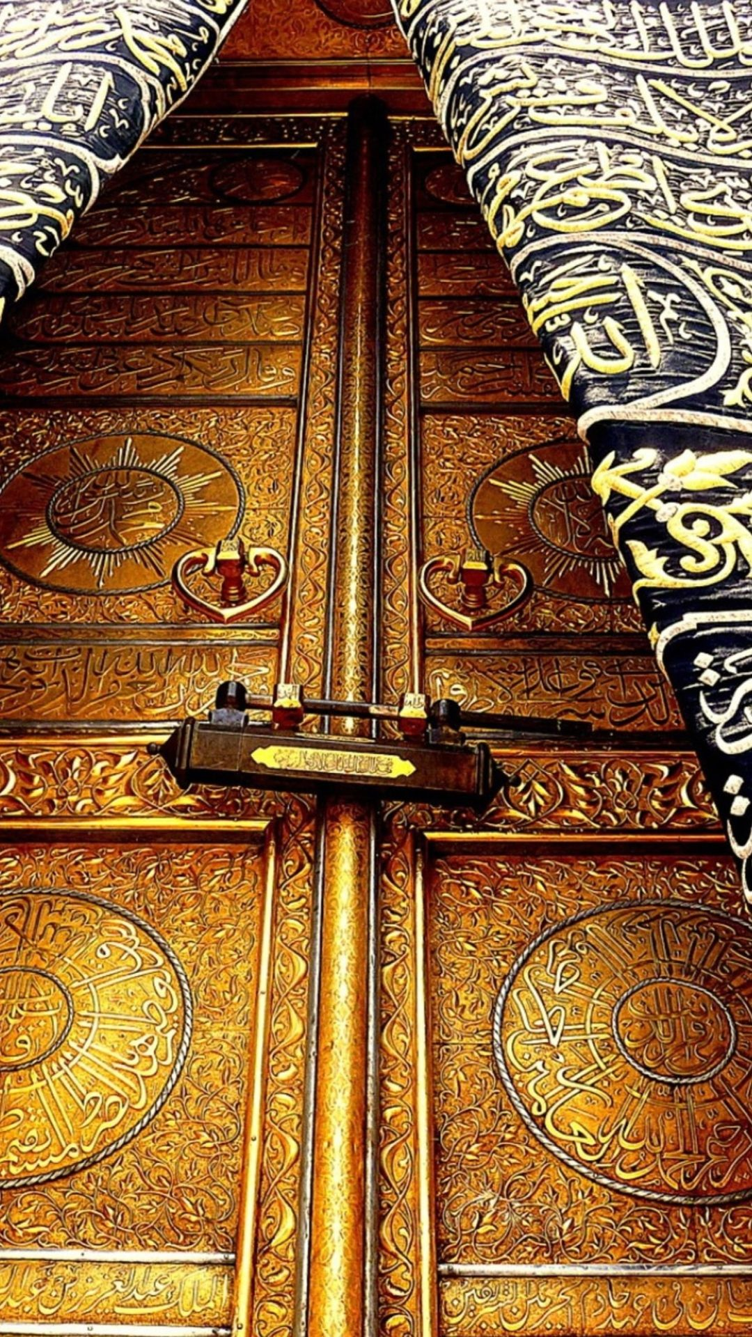 Wallpaper Islamic Gate On Phone Nokia Lumia