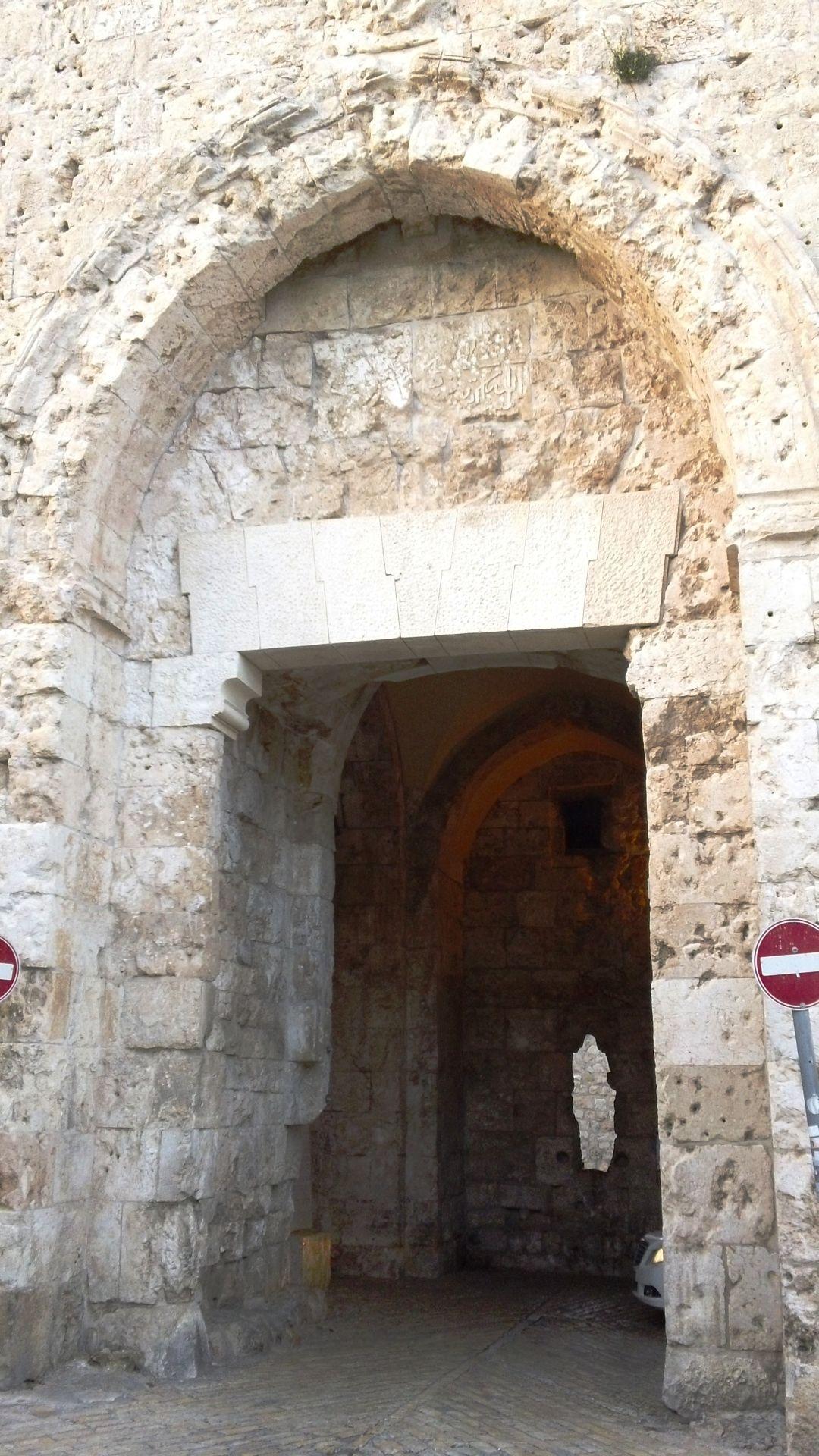 Zion Gate Jerusalem Click To See Location