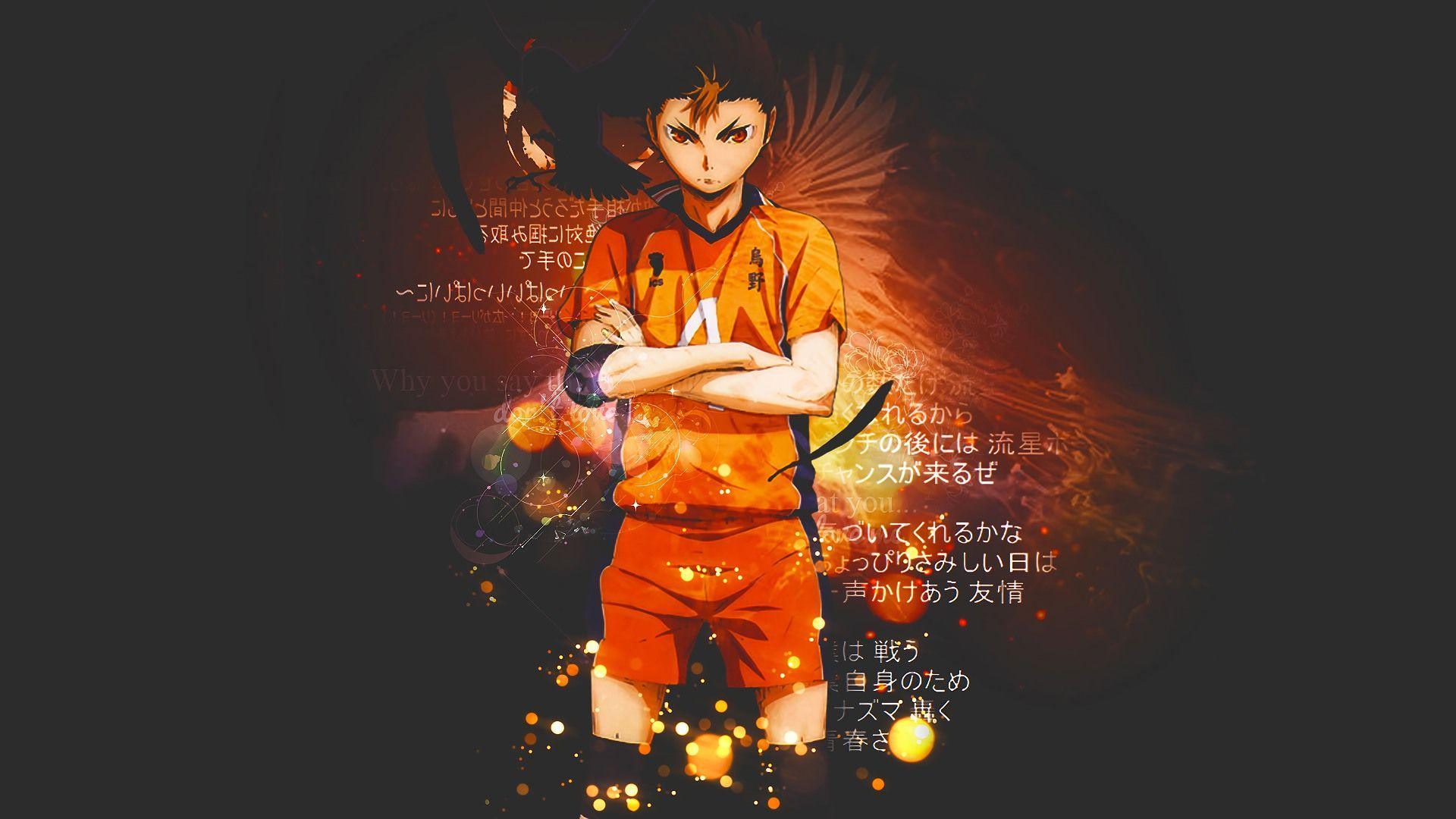 Nishina Yuu Wallpaper Haikyuu!!