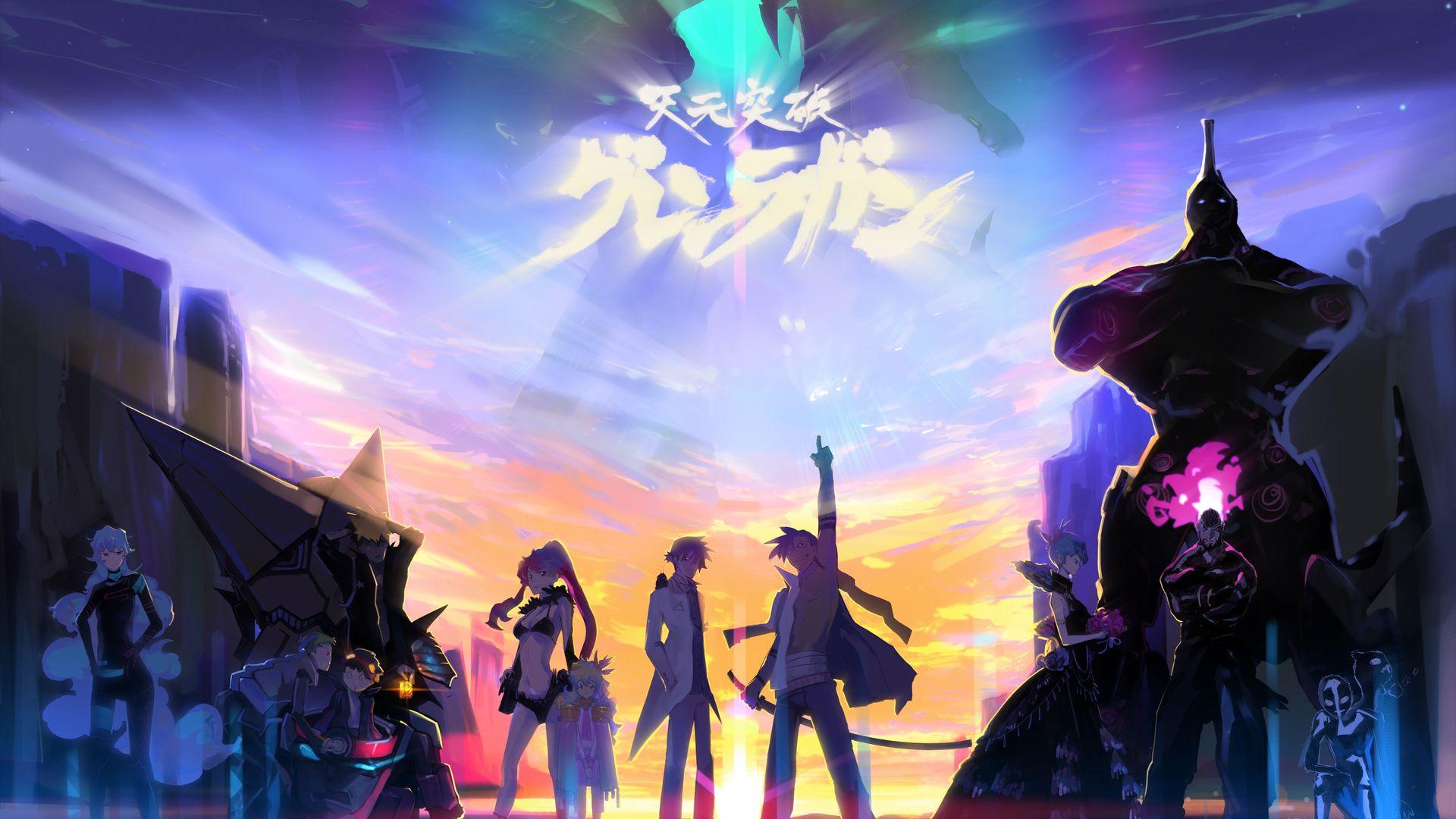 Anime Arts Gurren Lagann