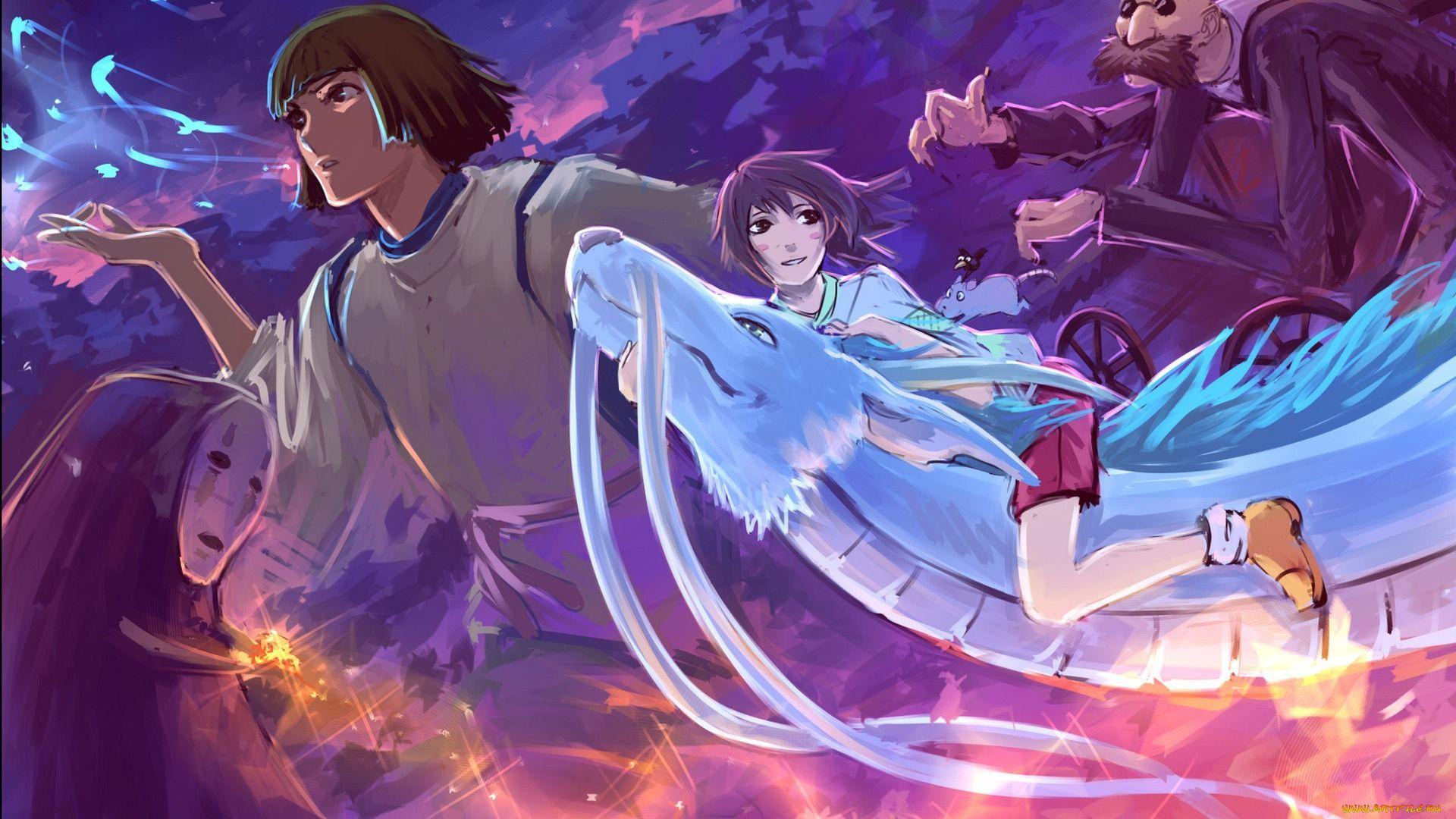Anime Spirited Away