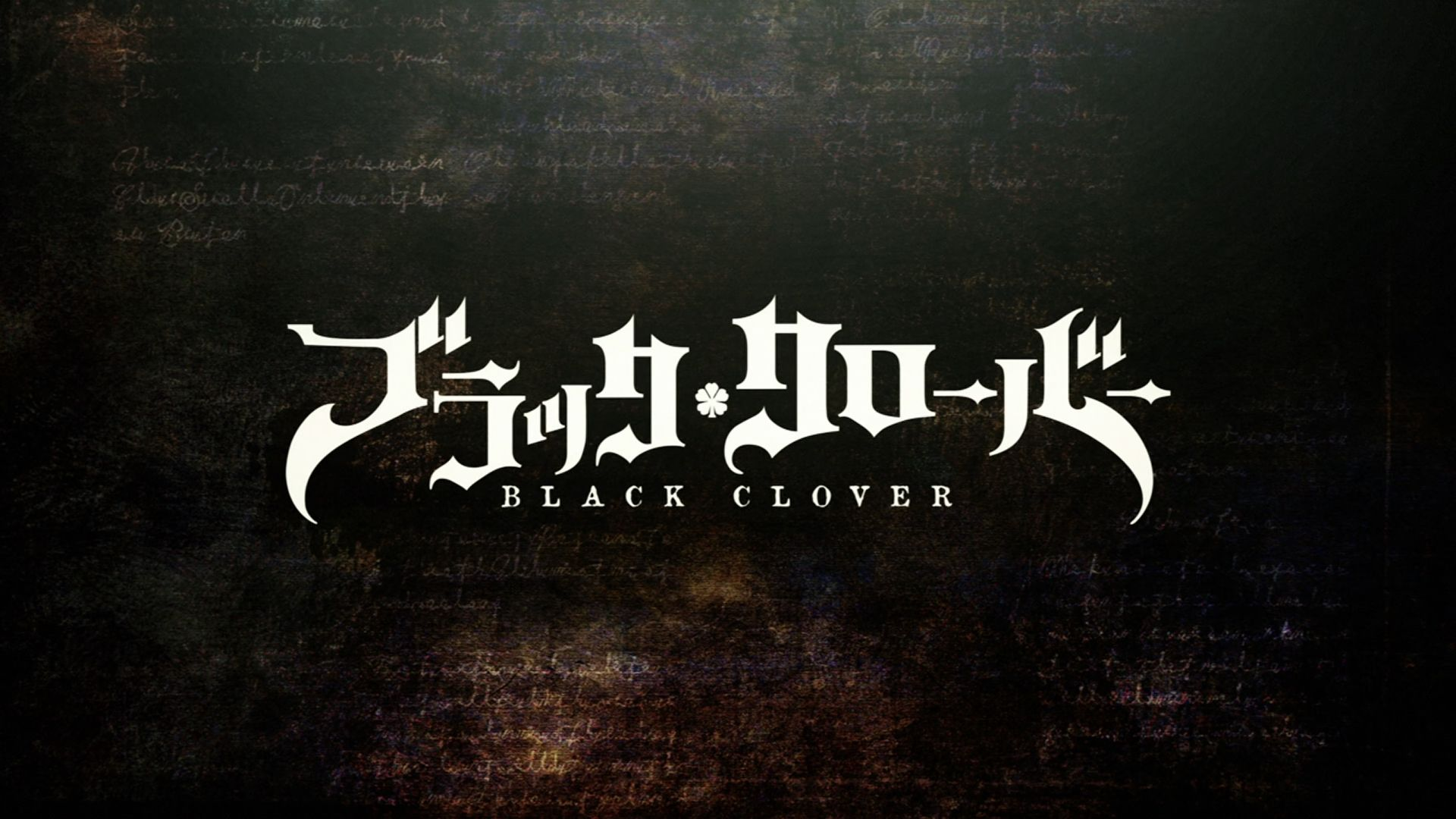 black clover inscription