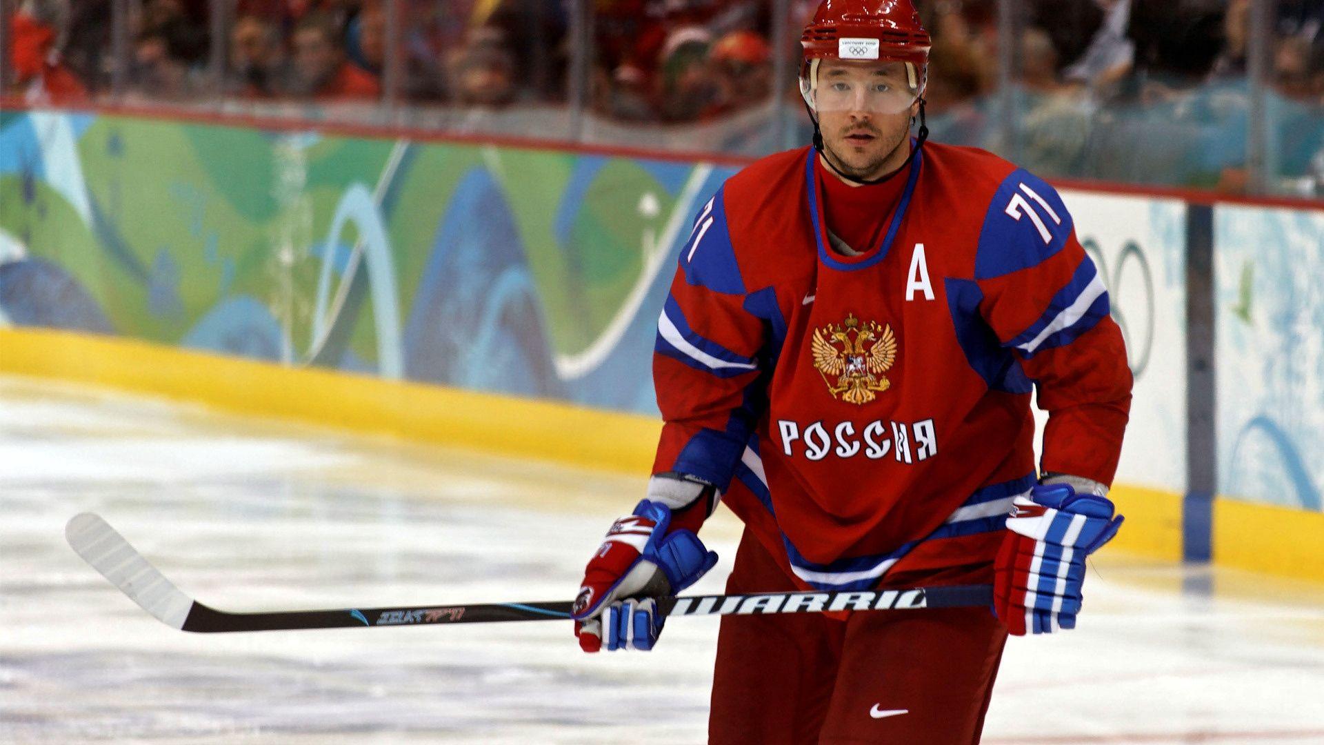Hockey Stick Ilya Kovalchuk