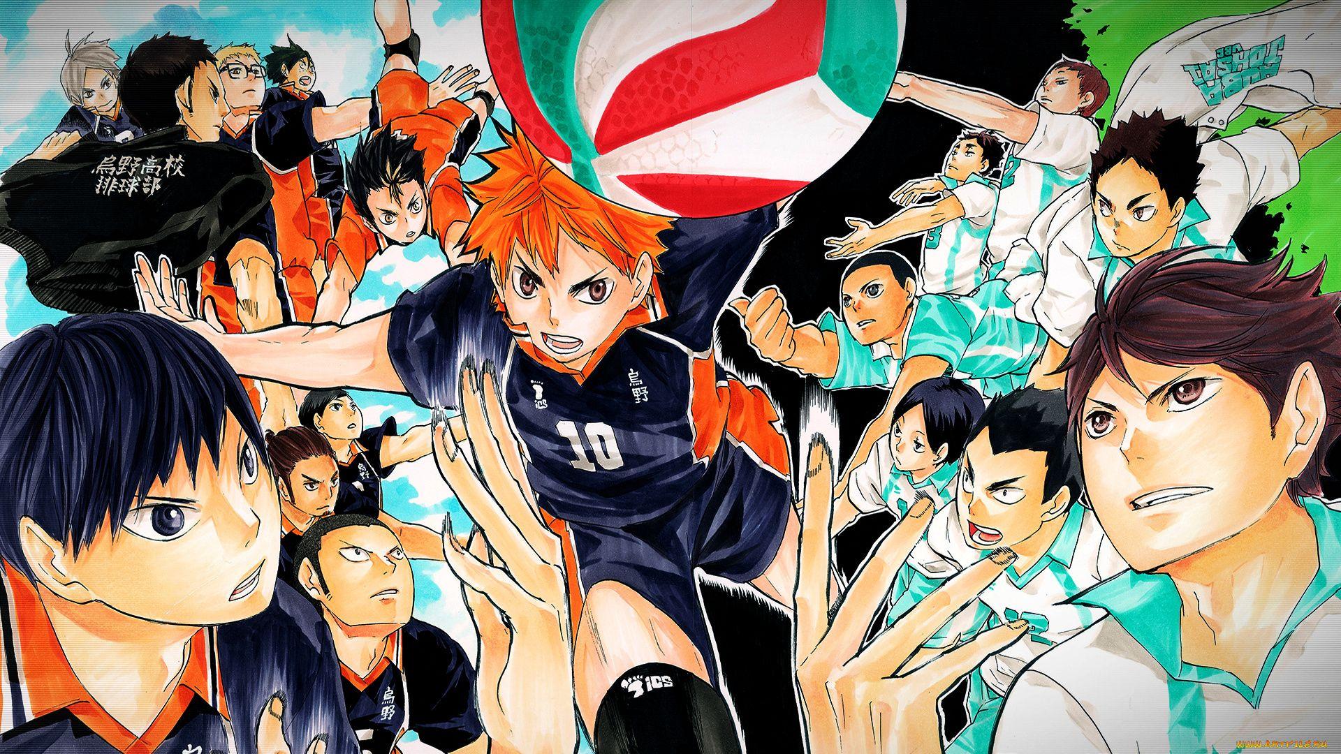 Photo Anime Volleyball Haikyuu!!