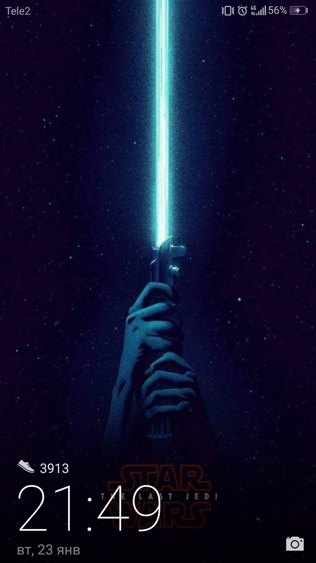 Star Wars Lightsaber Art