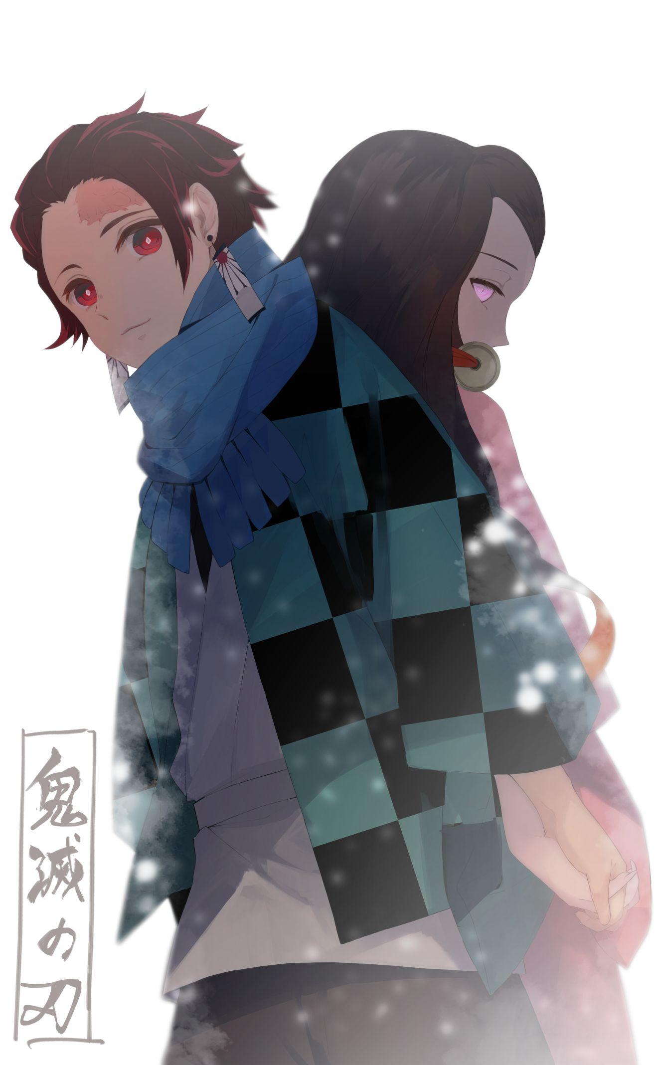 Yasusada Anatonomy Anime