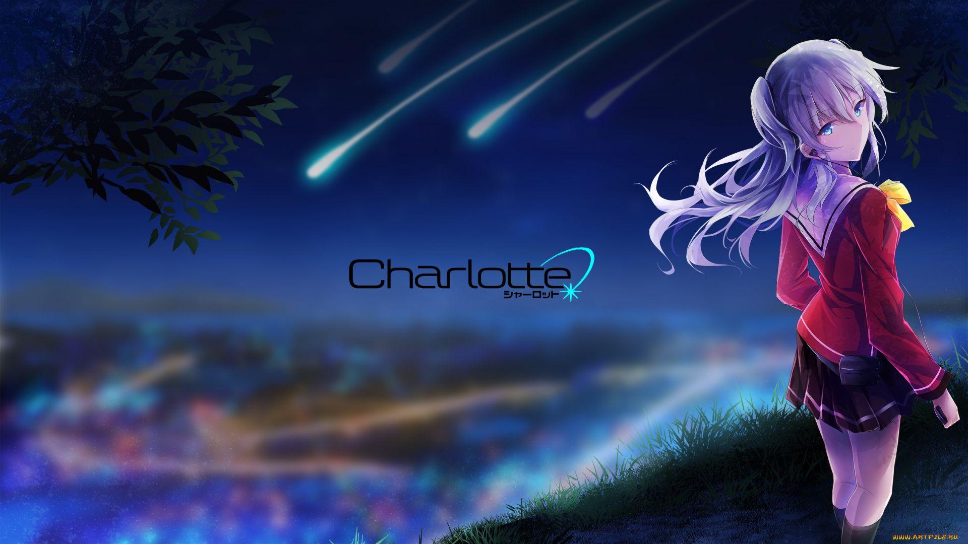 Charlotte picture hd