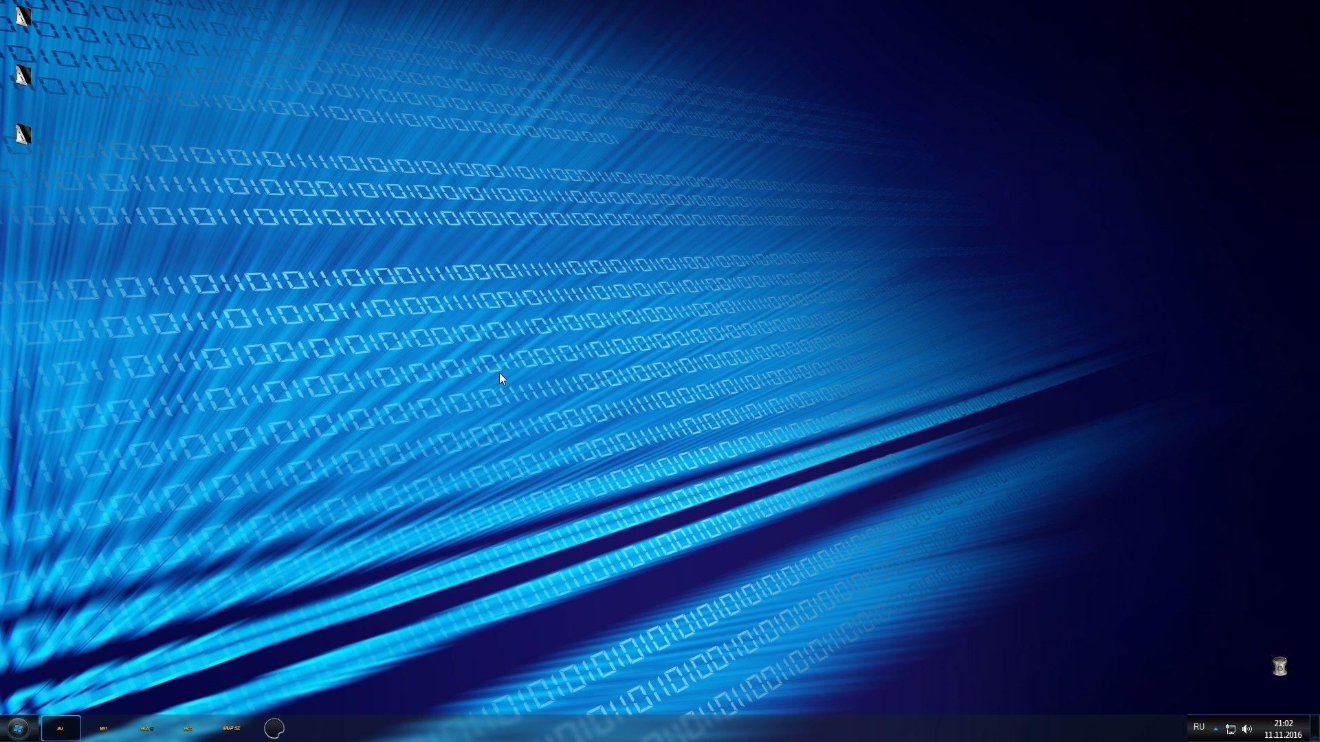 Programming desktop