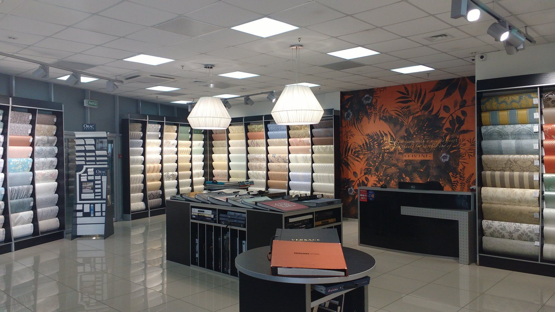 Boutique pc wallpaper