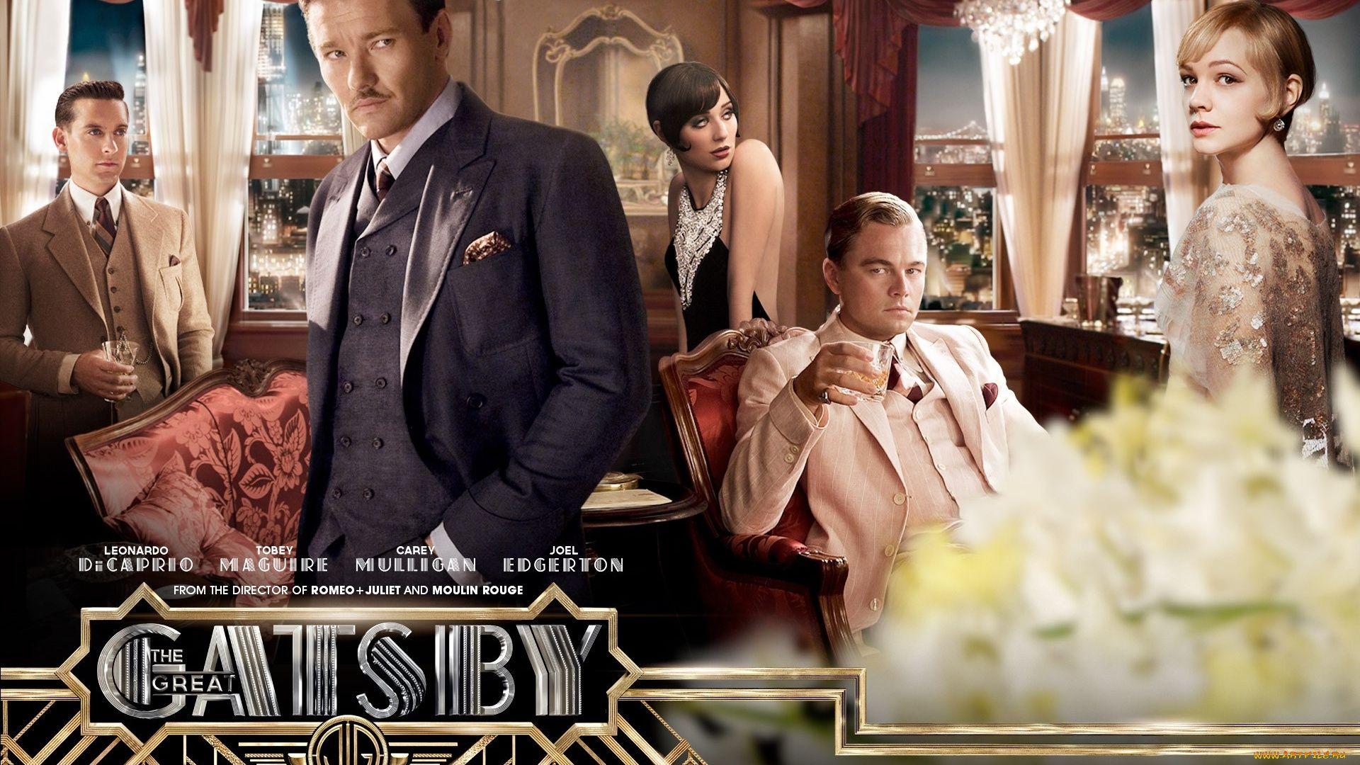 Great Gatsby Wallpaper Image