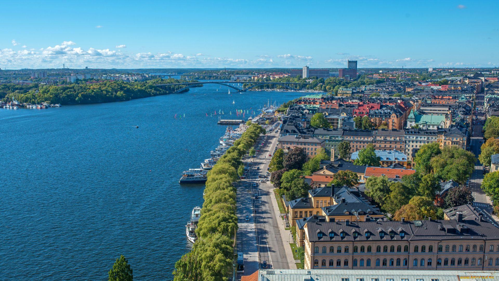 Sweden High Quality