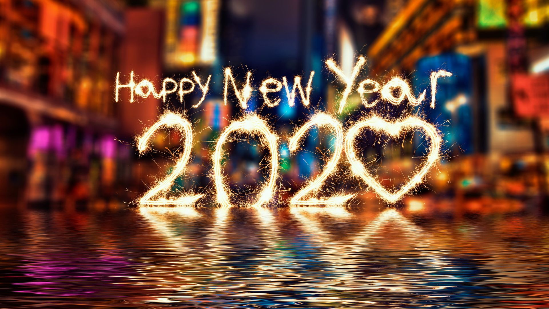 Happy New Year 2020 a wallpaper