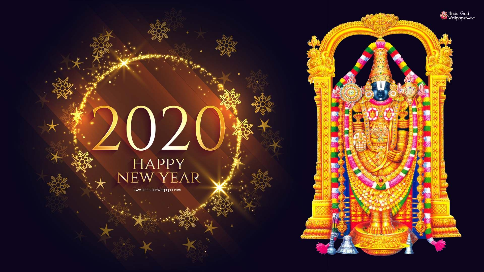 Happy New Year 2020 Free Download Wallpaper
