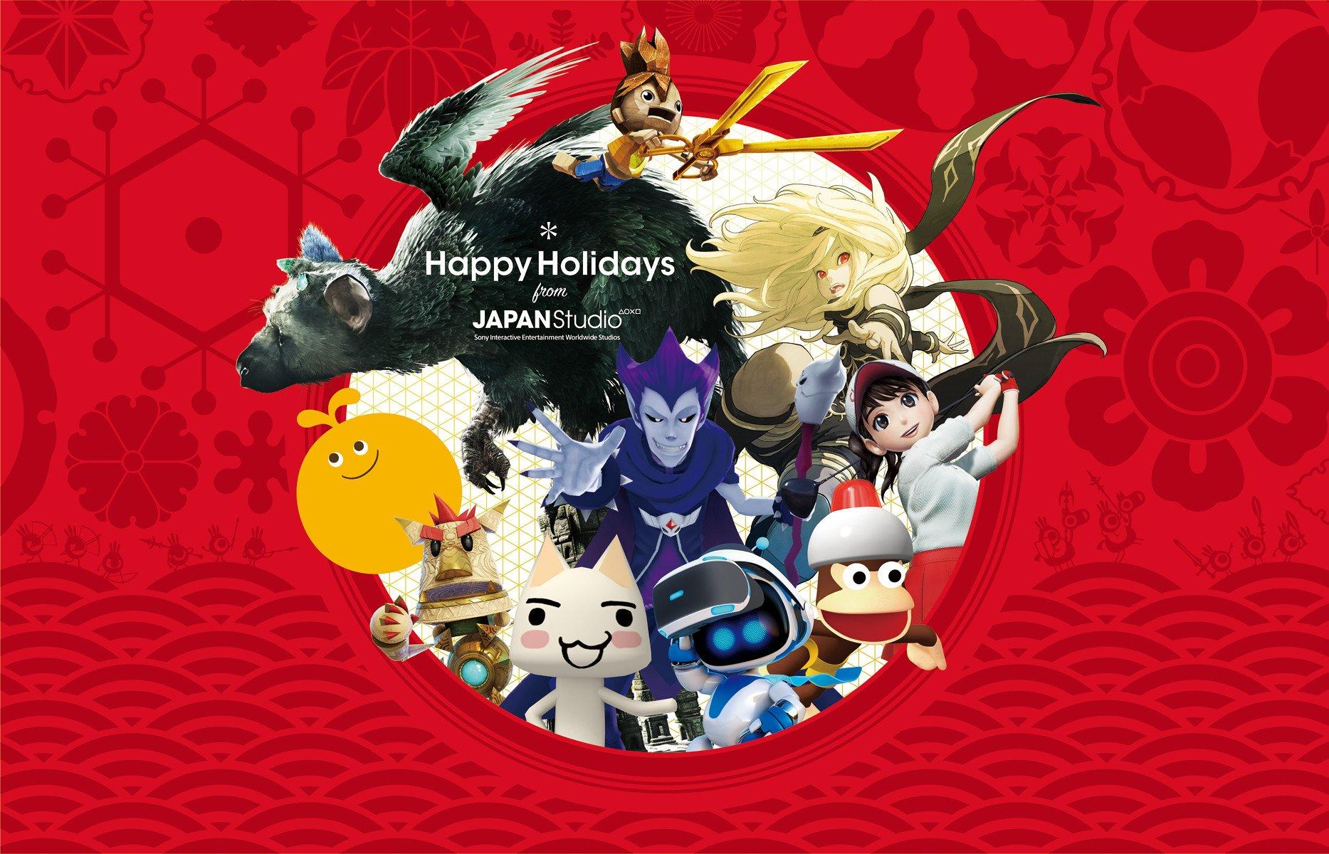 Japan Studio Happy Holidays wallpaper