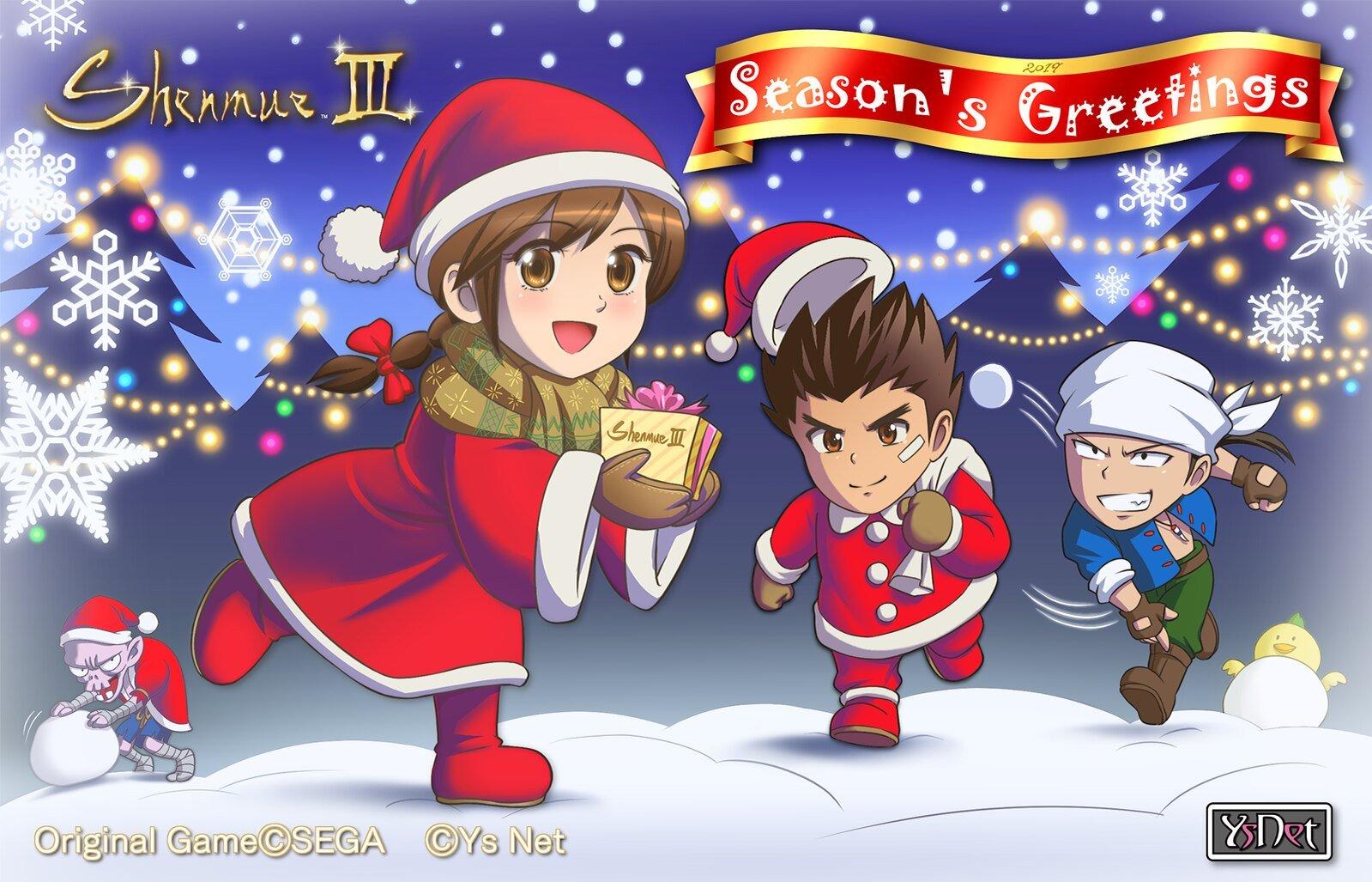 Ys Net и Neilo Happy Holidays Wallpaper