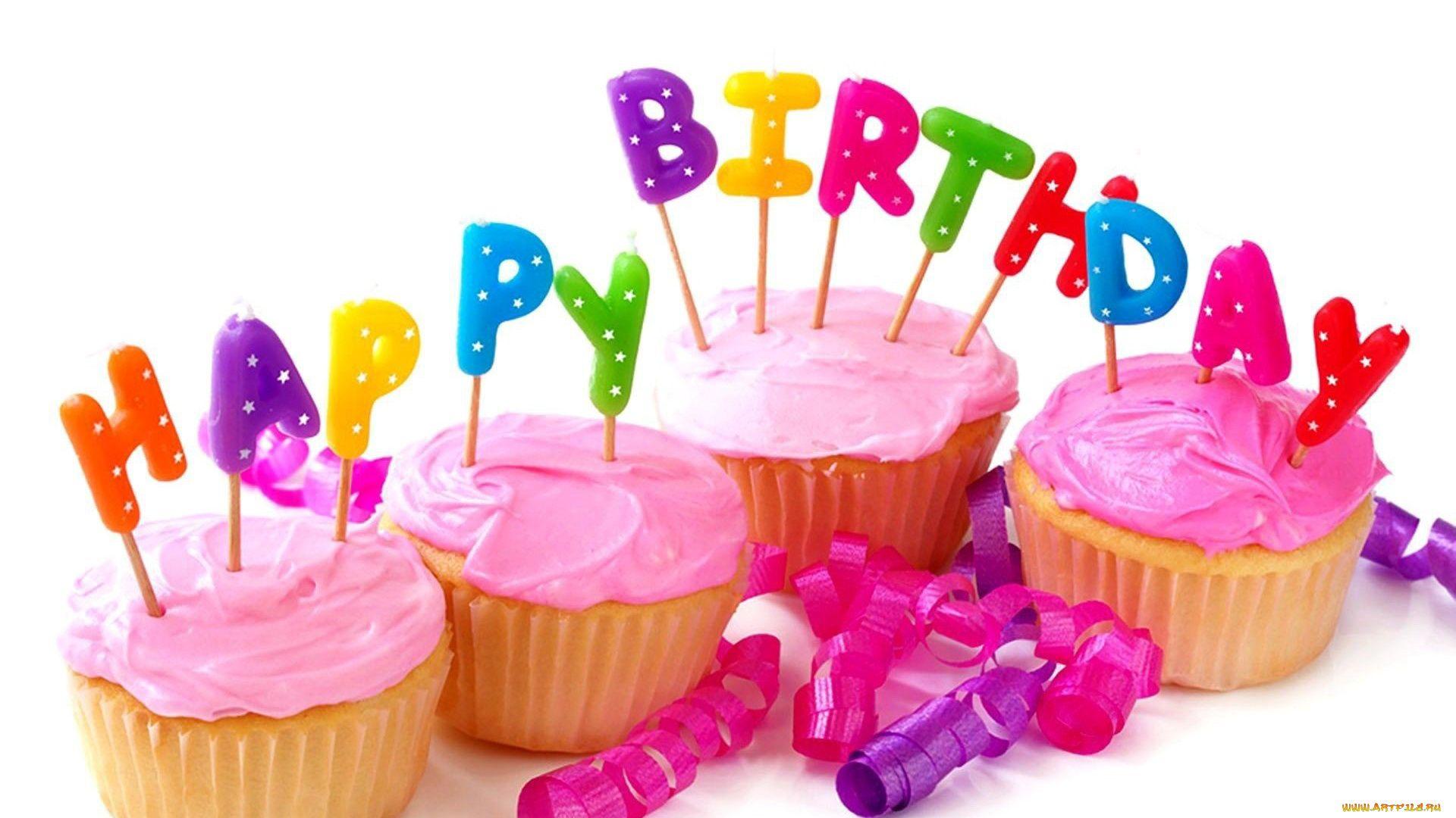 Birthday Cake wallpaper photo