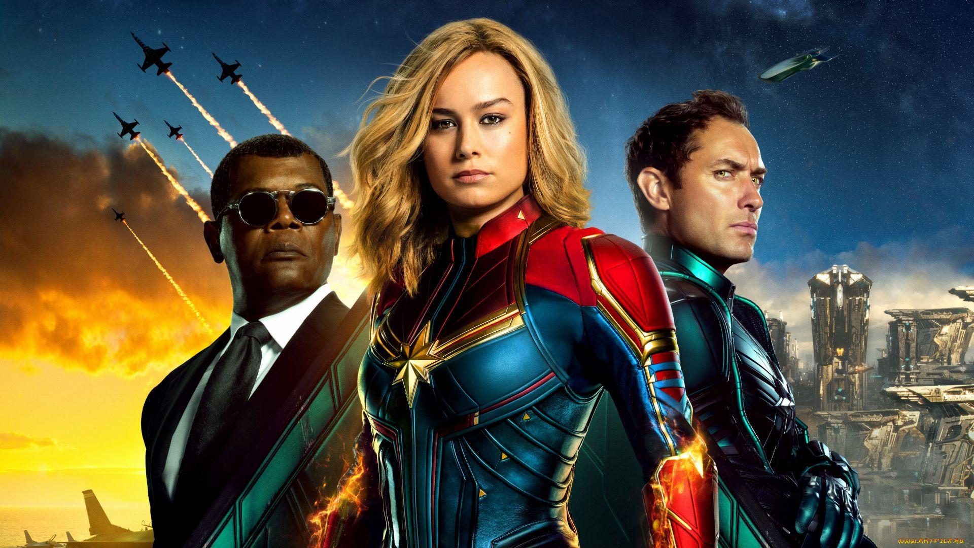 Captain Marvel Wallpaper Theme